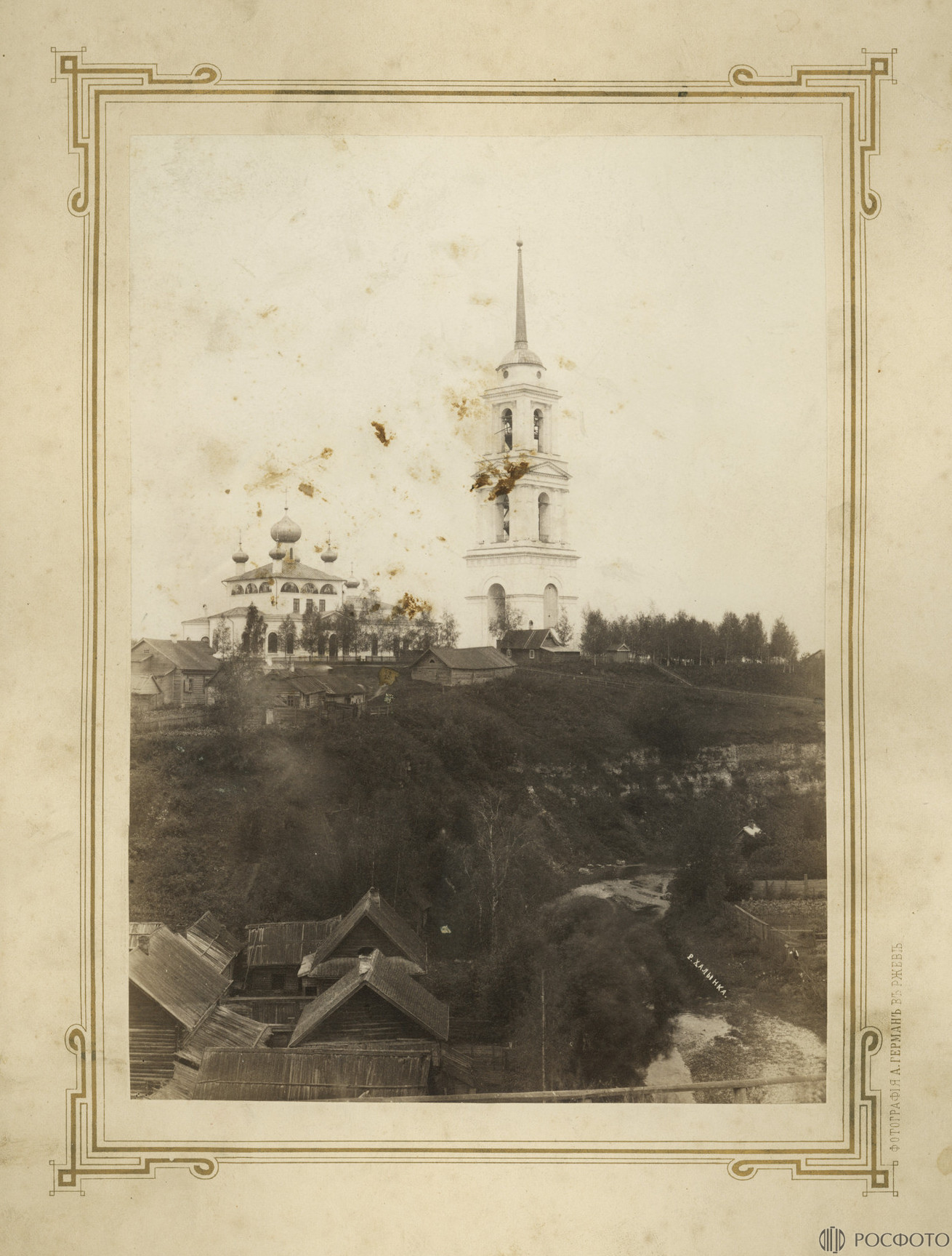 Князь-Федоровская сторона. Панорама реки Халынки и церкви Николая Чудотворца.jpg