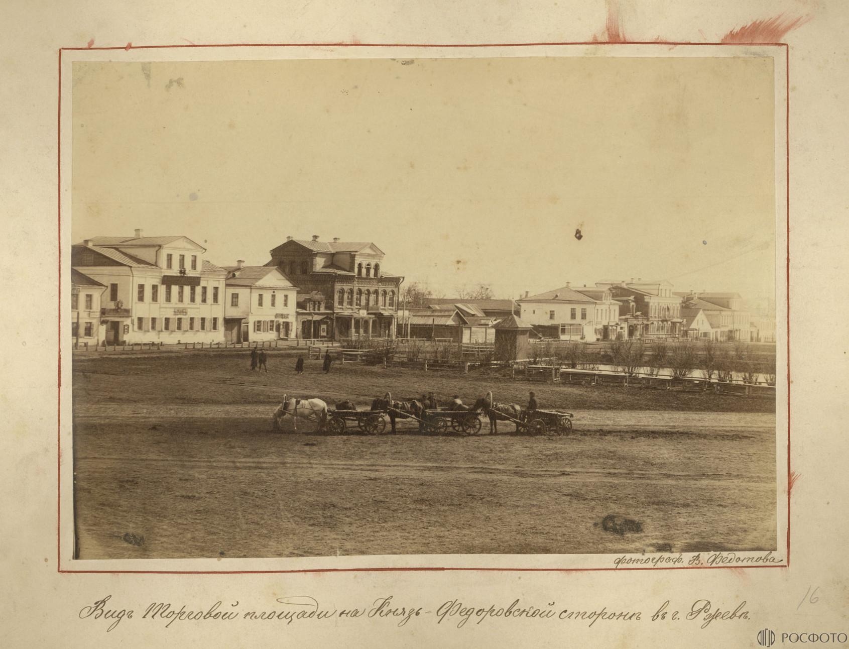 Князь-Федоровская сторона. Панорама Торговой площади.jpg