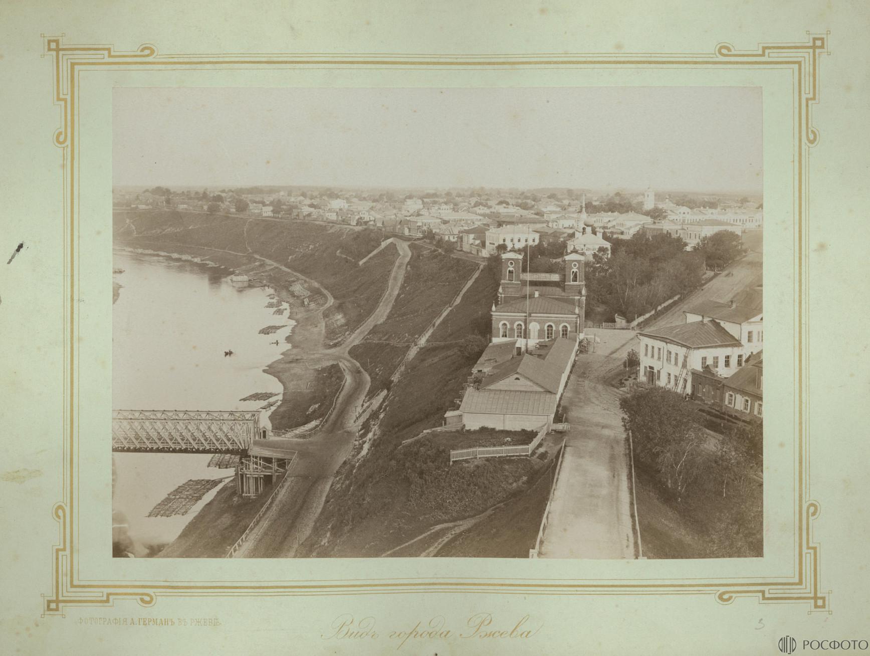 Панорама Князь-Федороовской стороны, реки Волги, деревянного моста (слева внизу), городской Думы и главной пожарной части, церквей.jpg