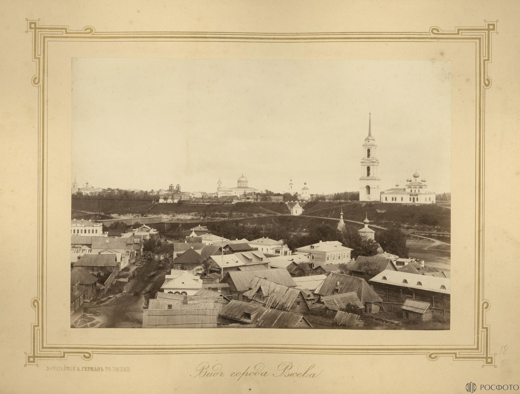Панорама Ржева (снято с Князь-Федоровской стороны).jpg