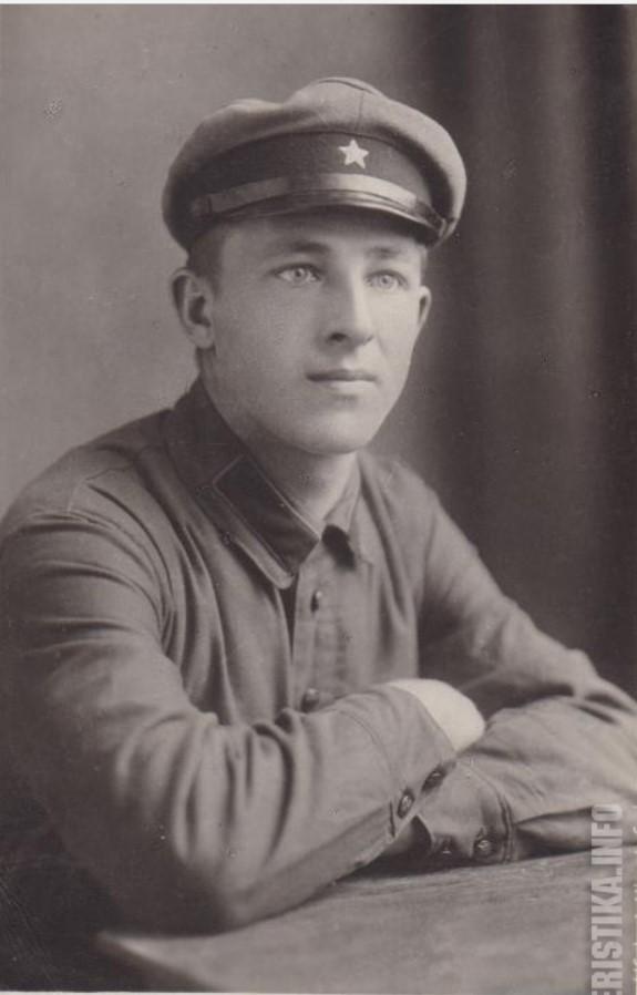08. 1932.jpg