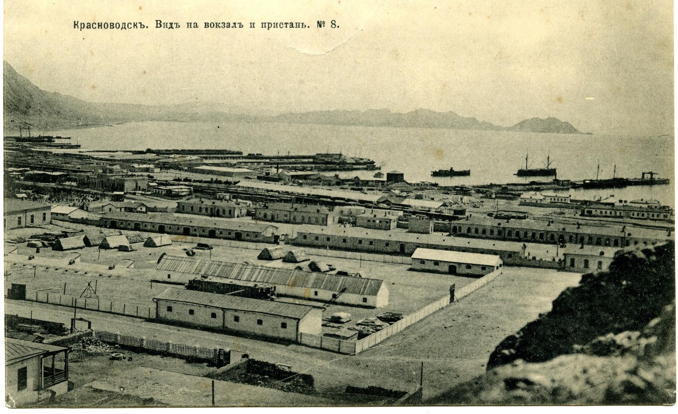 Вид на вокзал и пристань