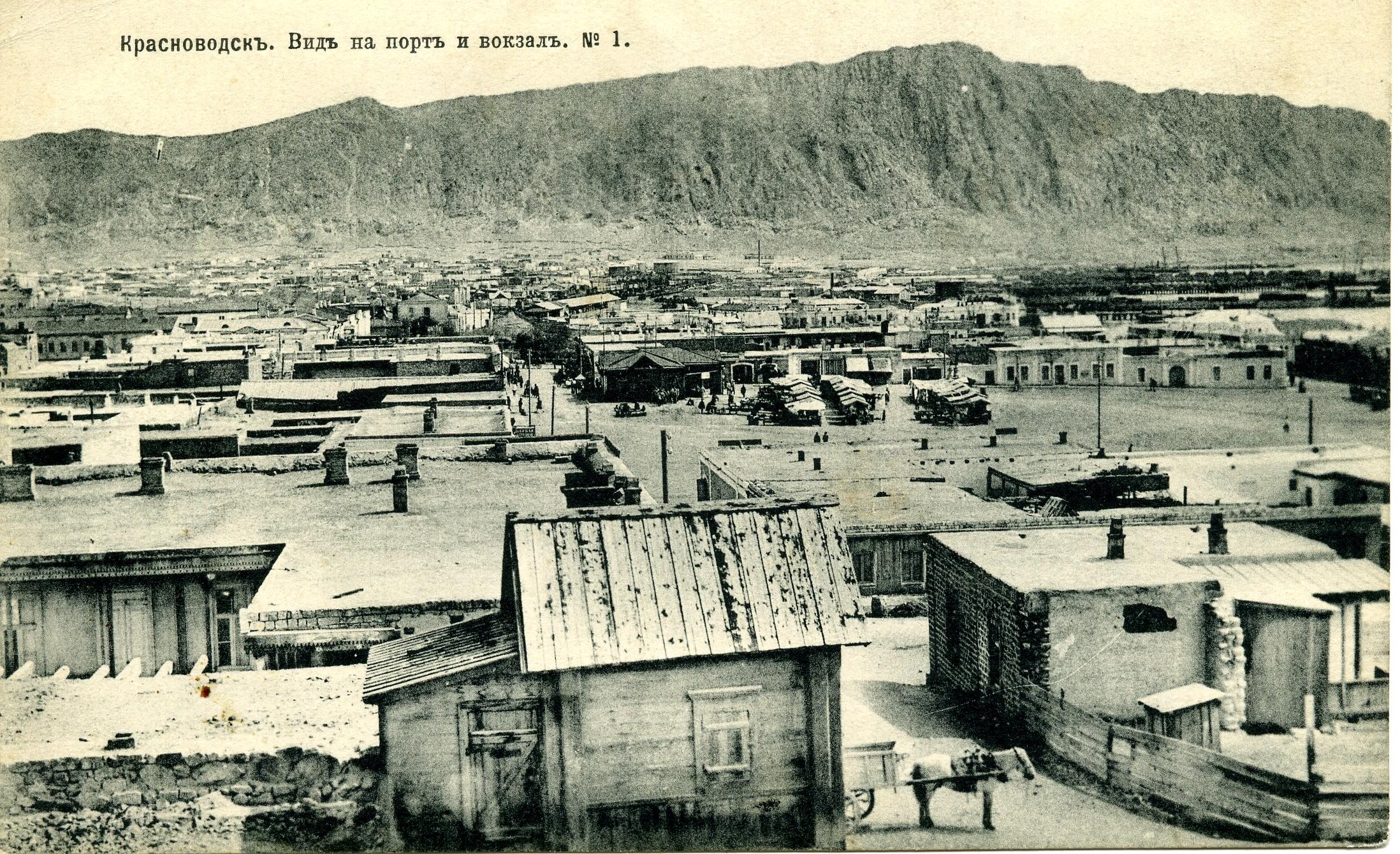 Вид на порт и вокзал
