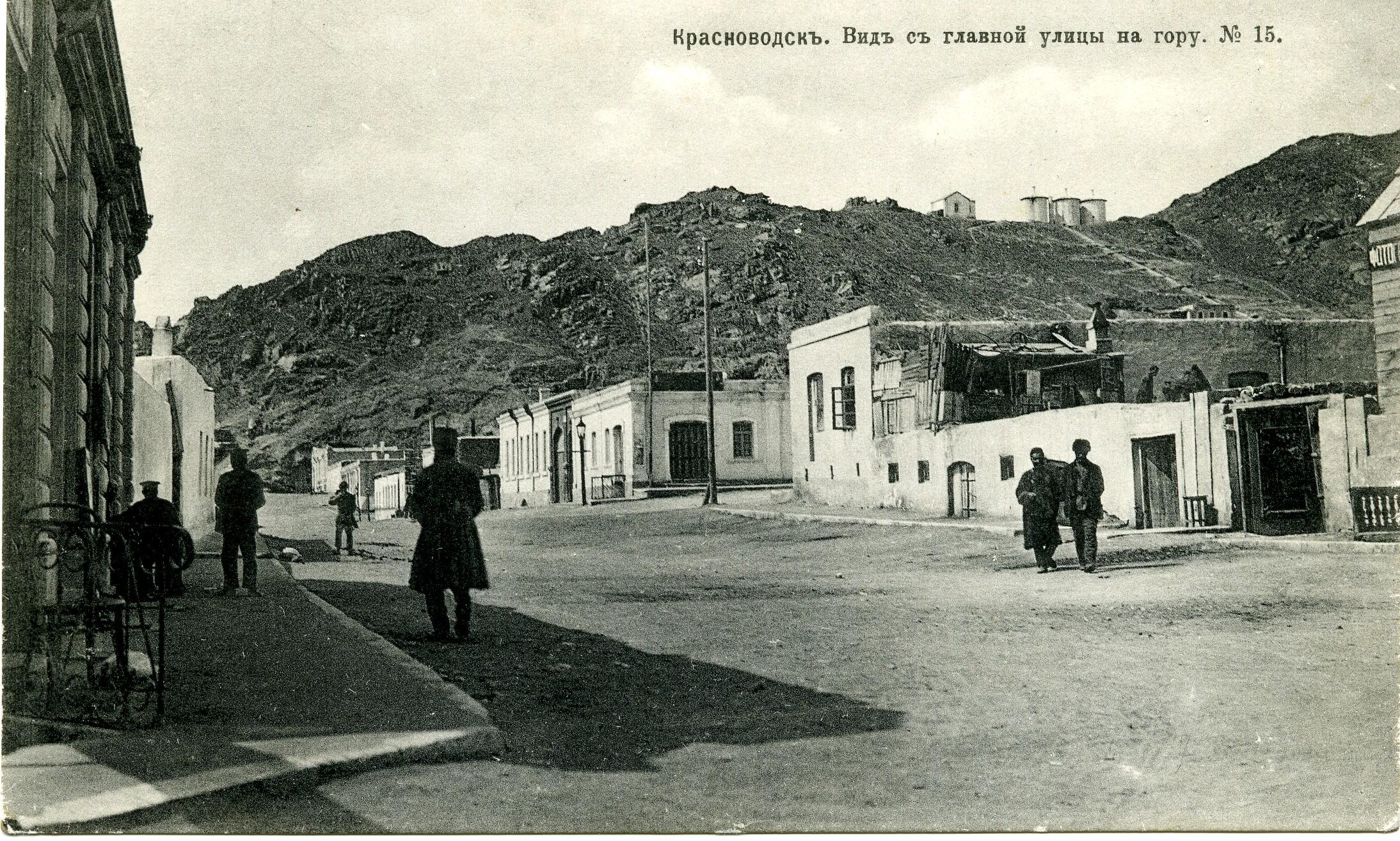 Вид с главной улицы на гору