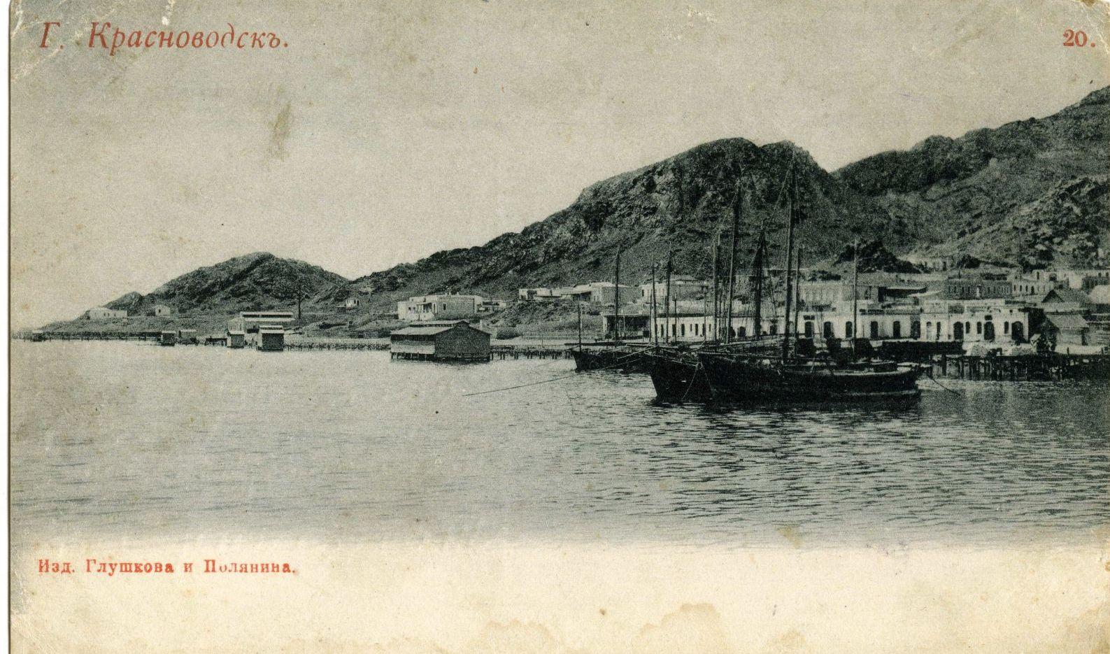 Вид с моря на порт