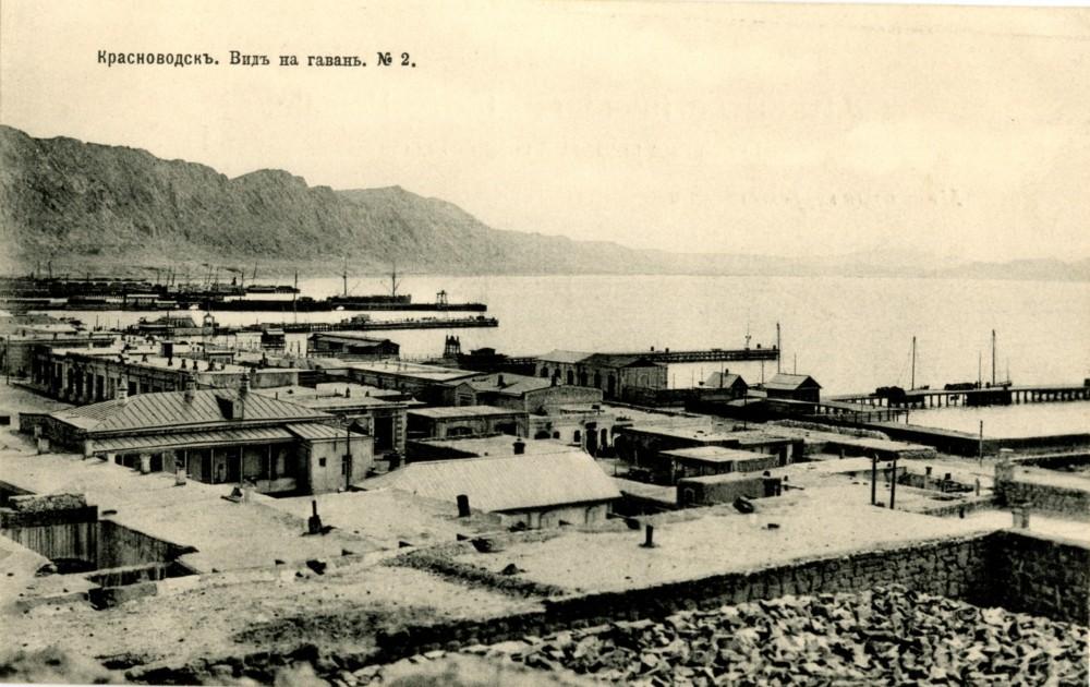 Вид на гавань.jpg