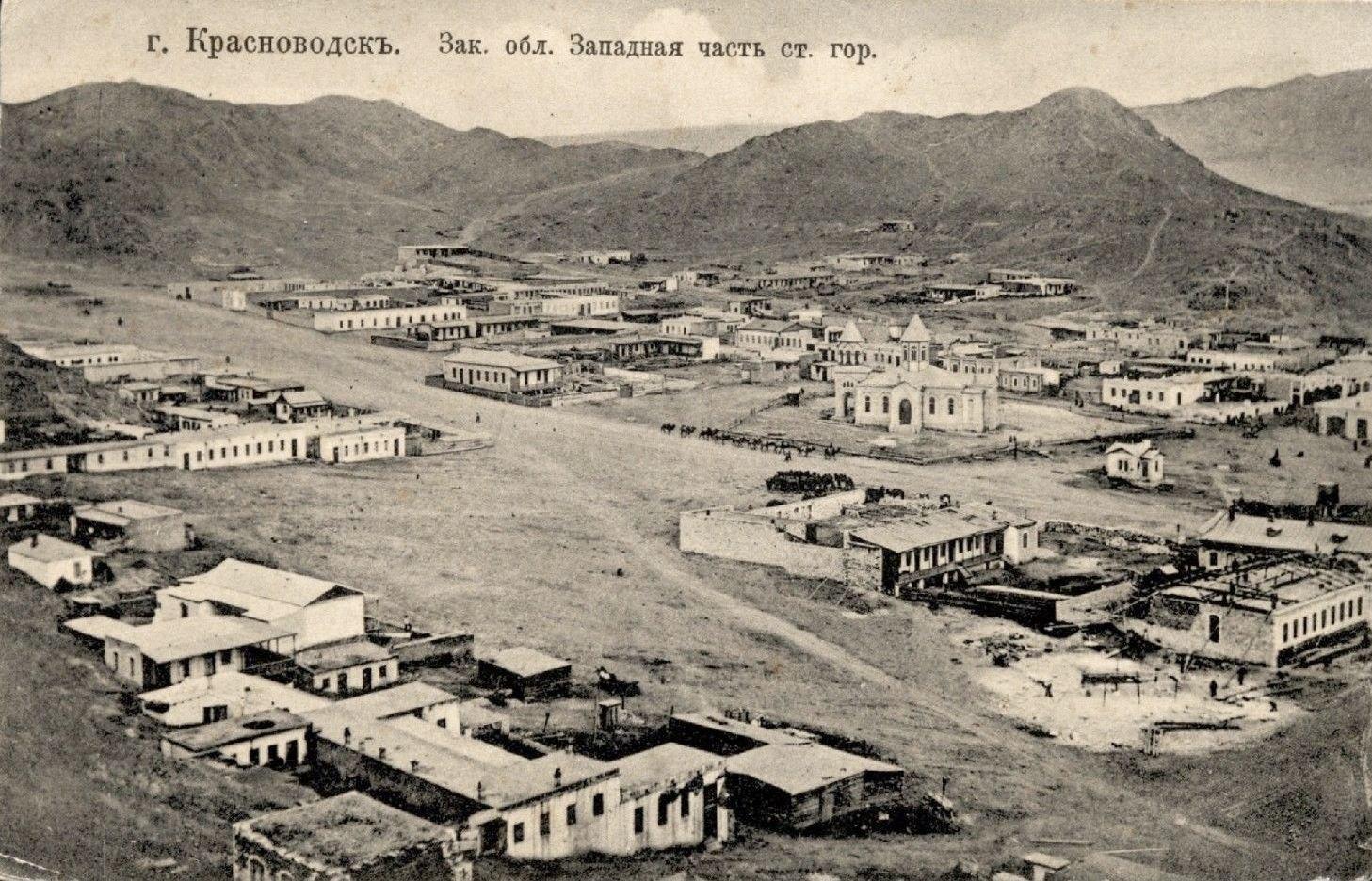 Западная часть старого города.jpg