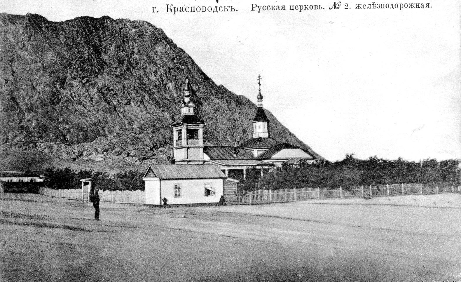 Церковь Михаила Архангела (2).jpg