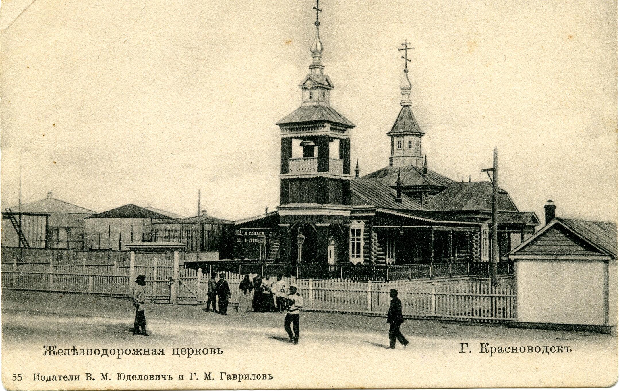 Церковь Михаила Архангела.jpg