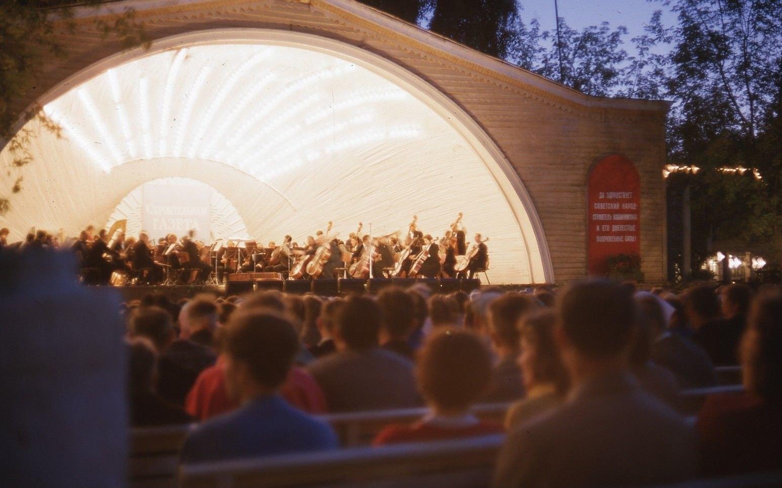 Концерт на Летней эстраде.jpg