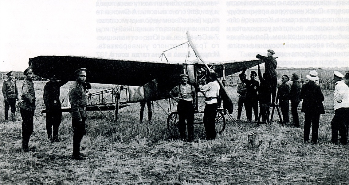 Подготовка к первому в истории Омска полету на самолете. 1911.jpg