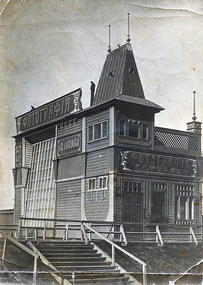 Фотографический павильон одного из самых известных омских фотографов А.А.Антонова.jpg
