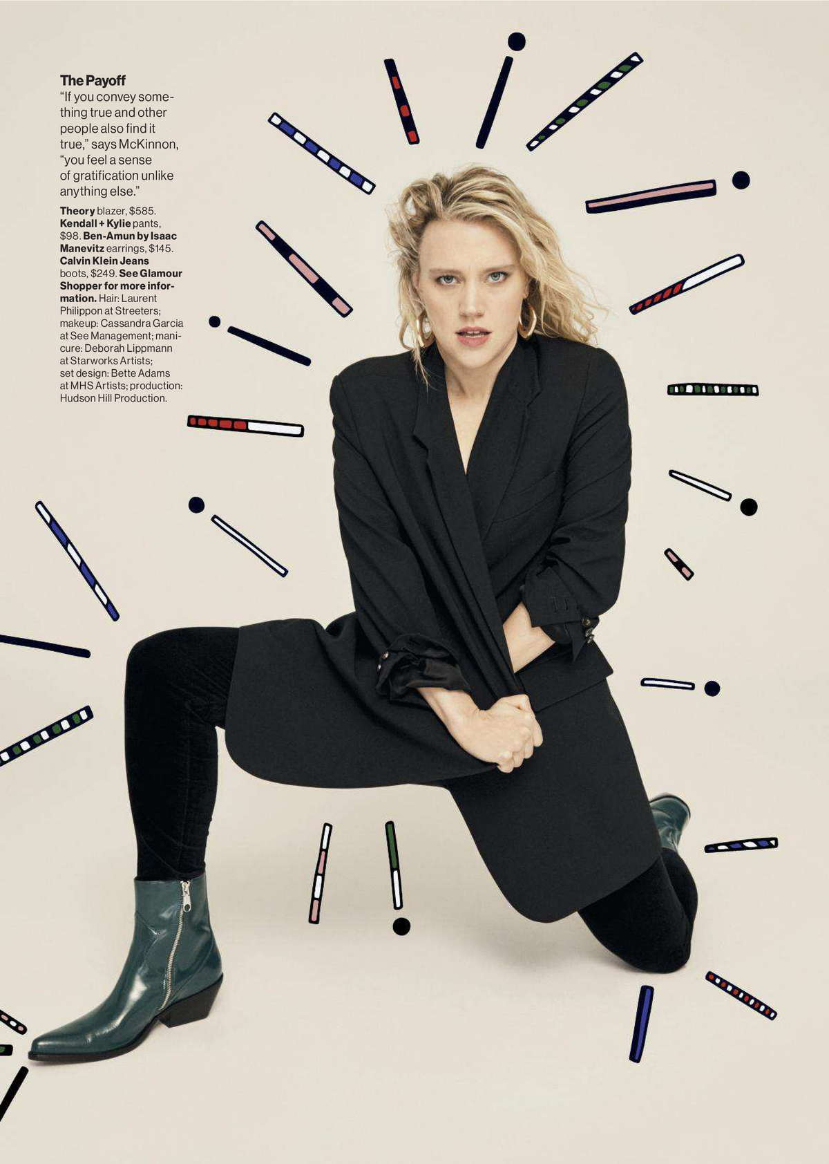Kate-McKinnon-Glamour-USA-August-201800002.jpg