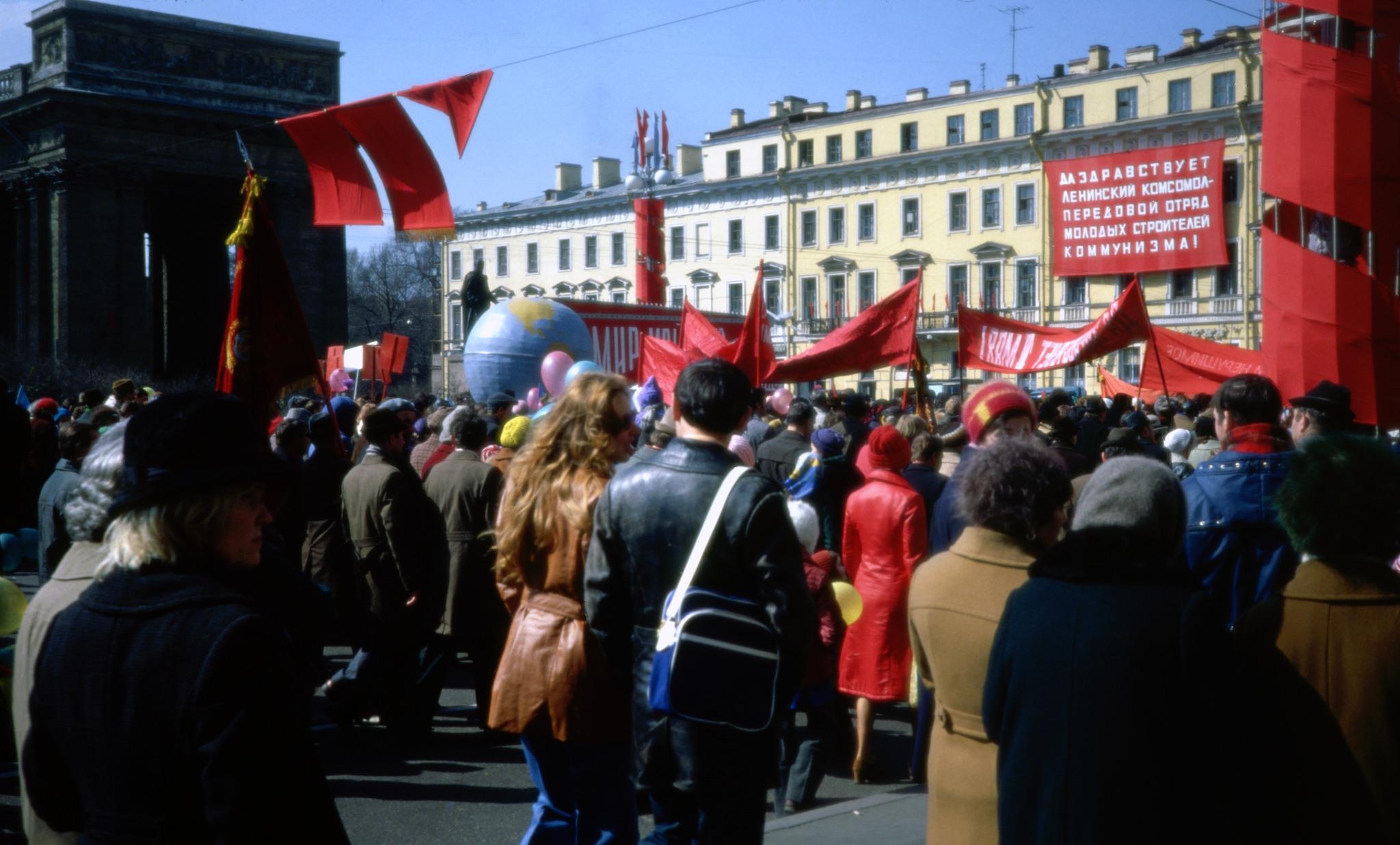 1978 (25).jpg