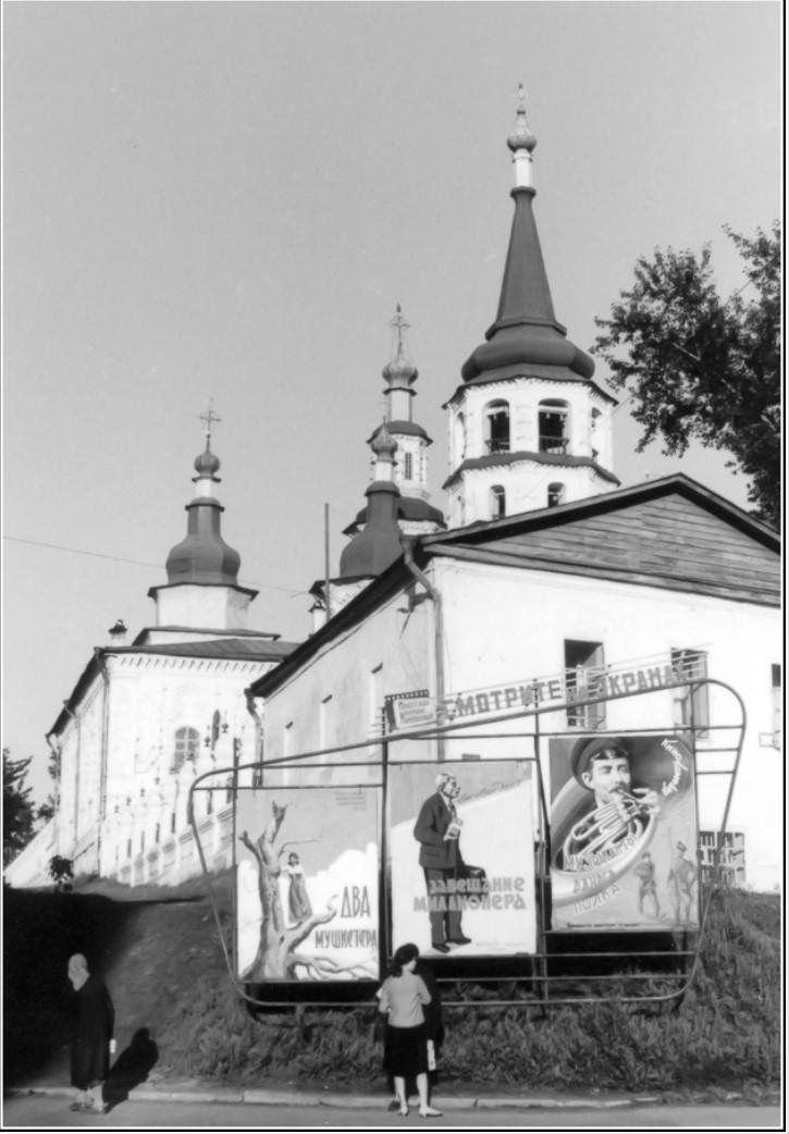 Иркутск2.jpg