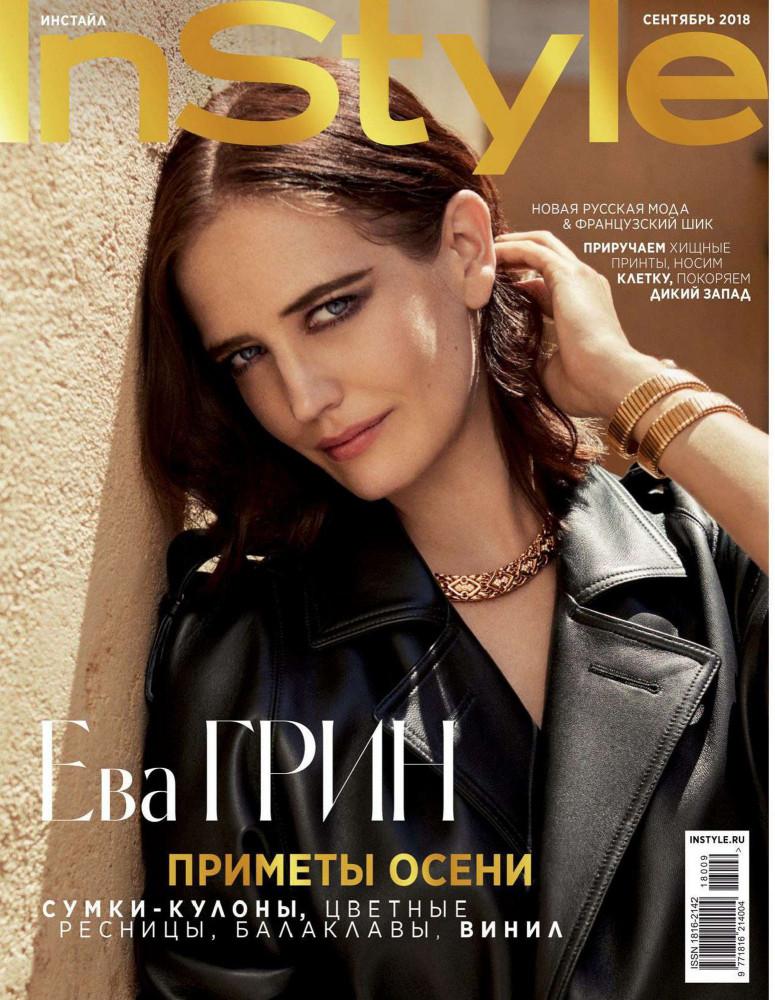 Eva-Green-InStyle-Russia-September-2018b19c0d955601984.jpg