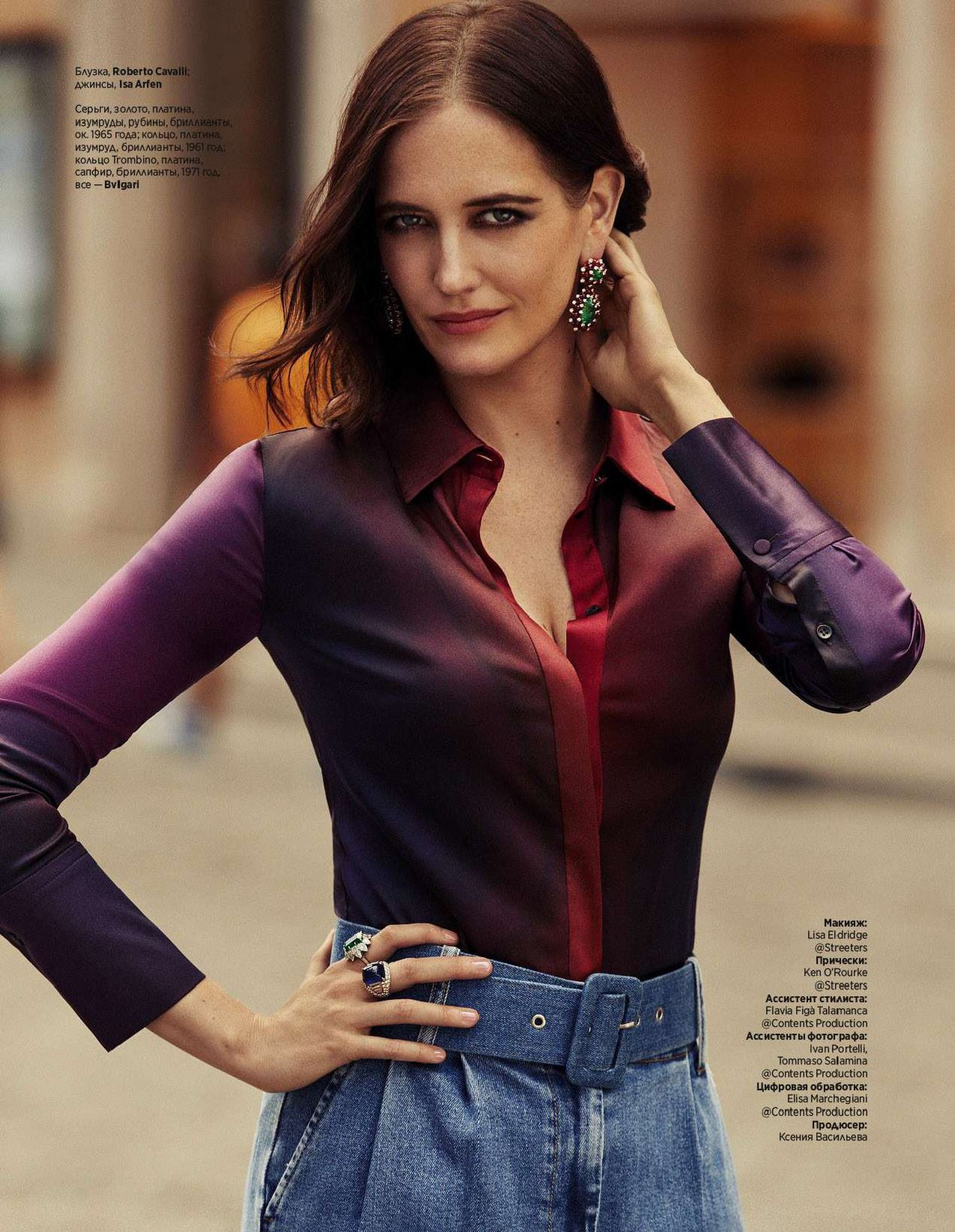 Eva-Green-InStyle-Russia-September-2018b99c3a955602224.jpg