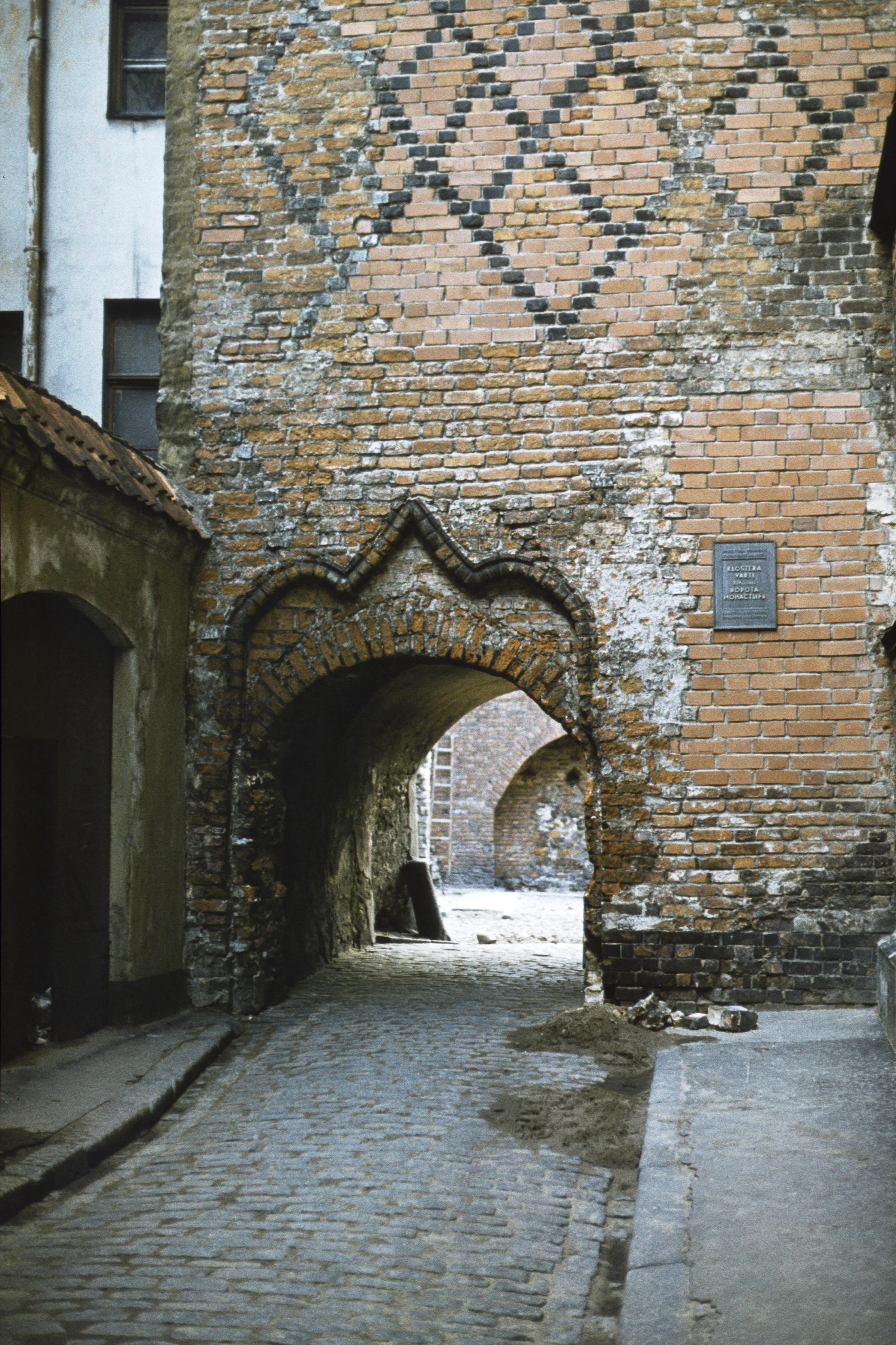 Рига. Ворота доминиканского монастыря.jpg