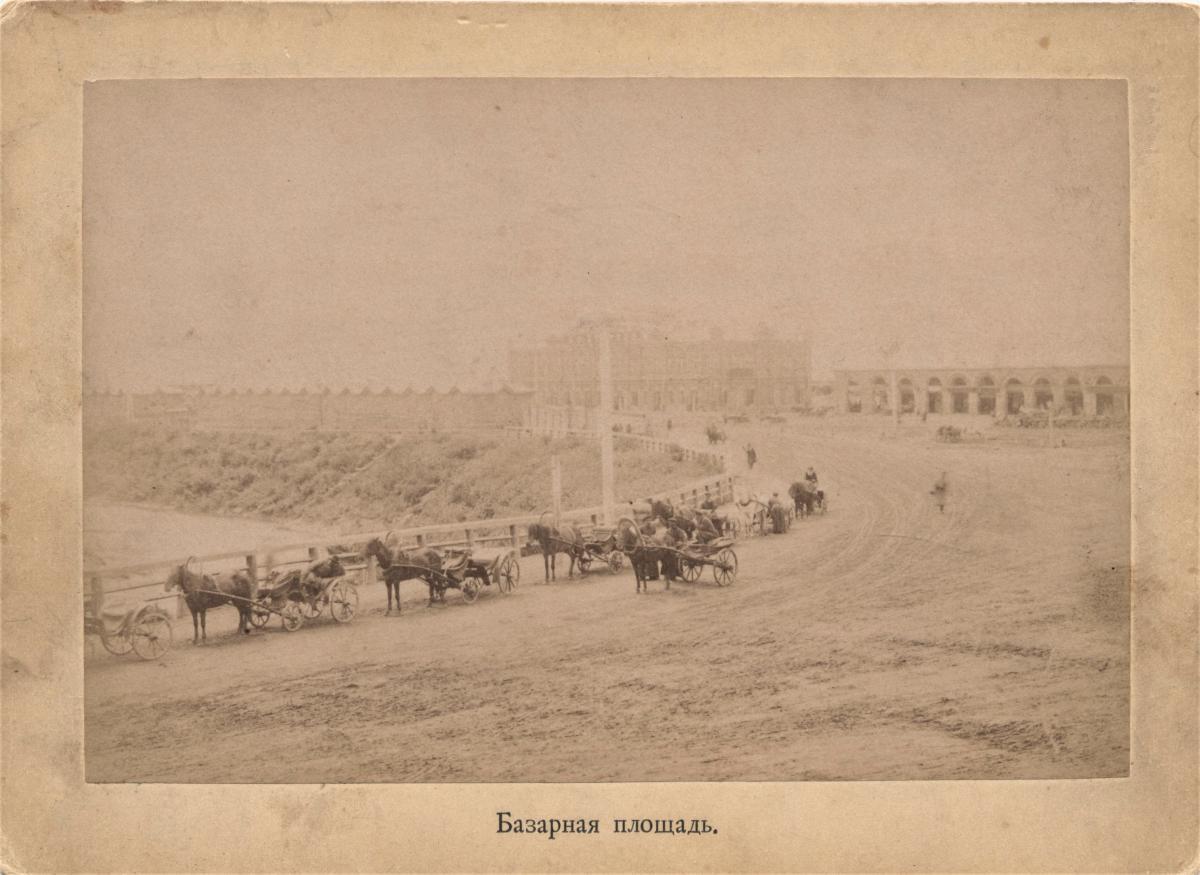 Базарная площадь. 1897.jpg