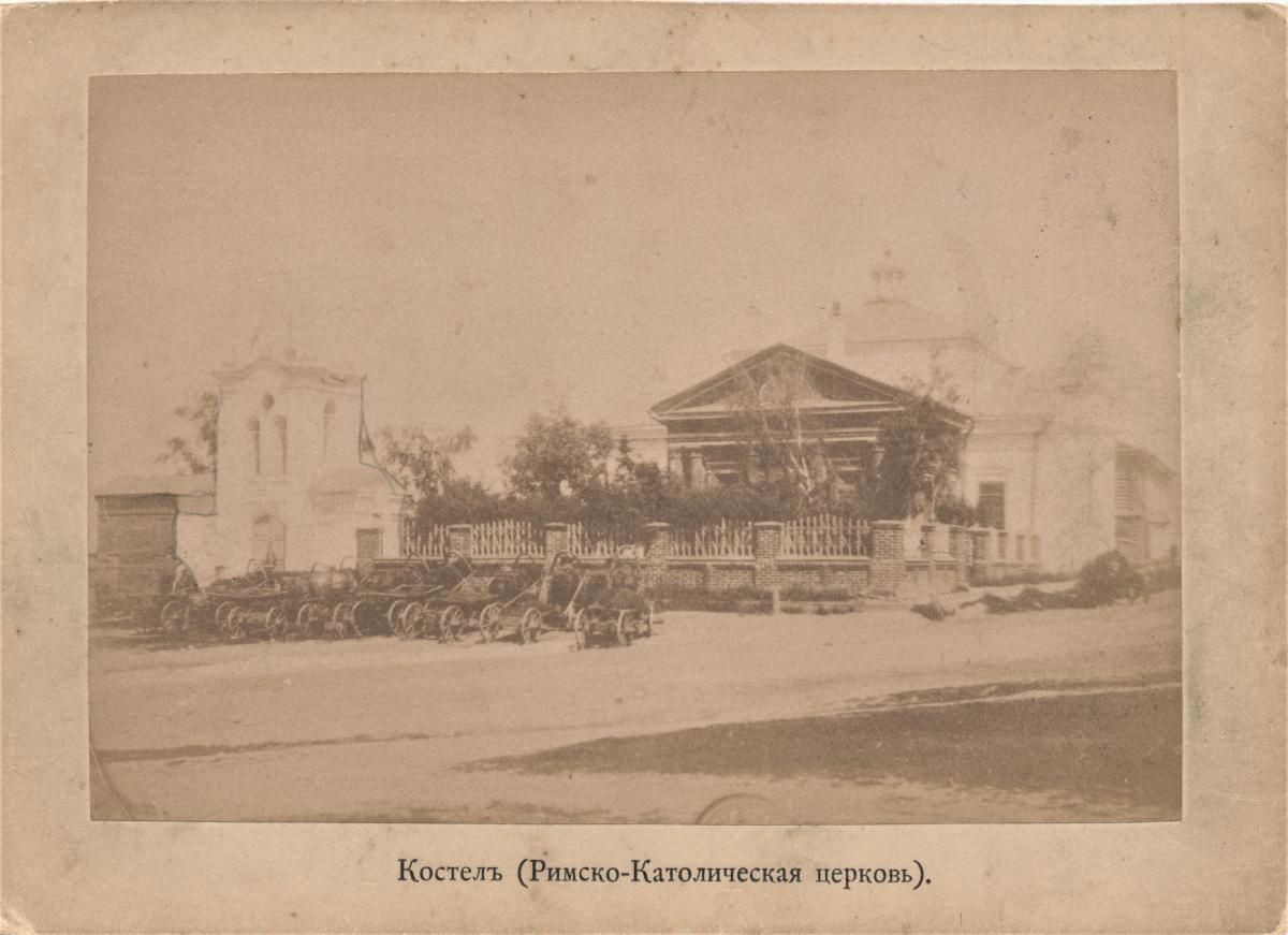 Костёл. 1897.jpg
