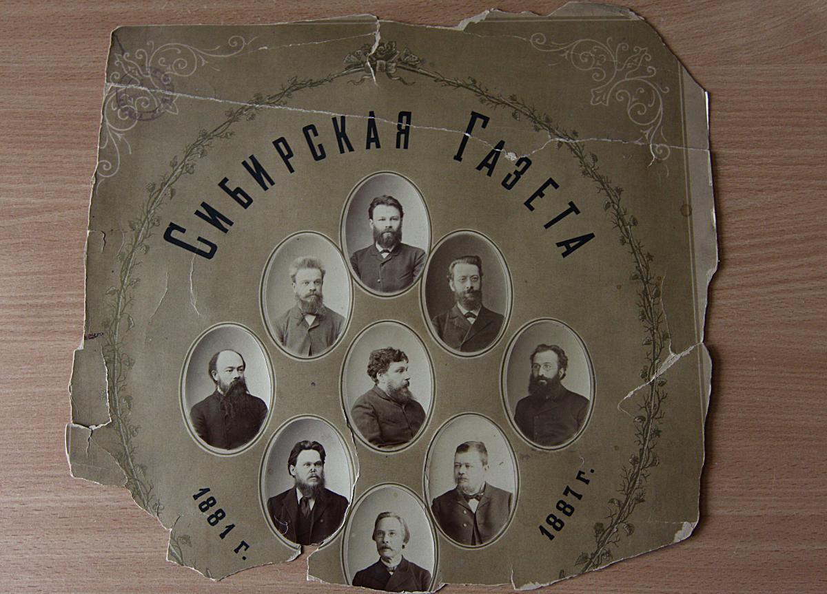 Фотопортрет групповой (коллаж) сотрудников Сибирской газеты. г. Томск, 1887.jpg