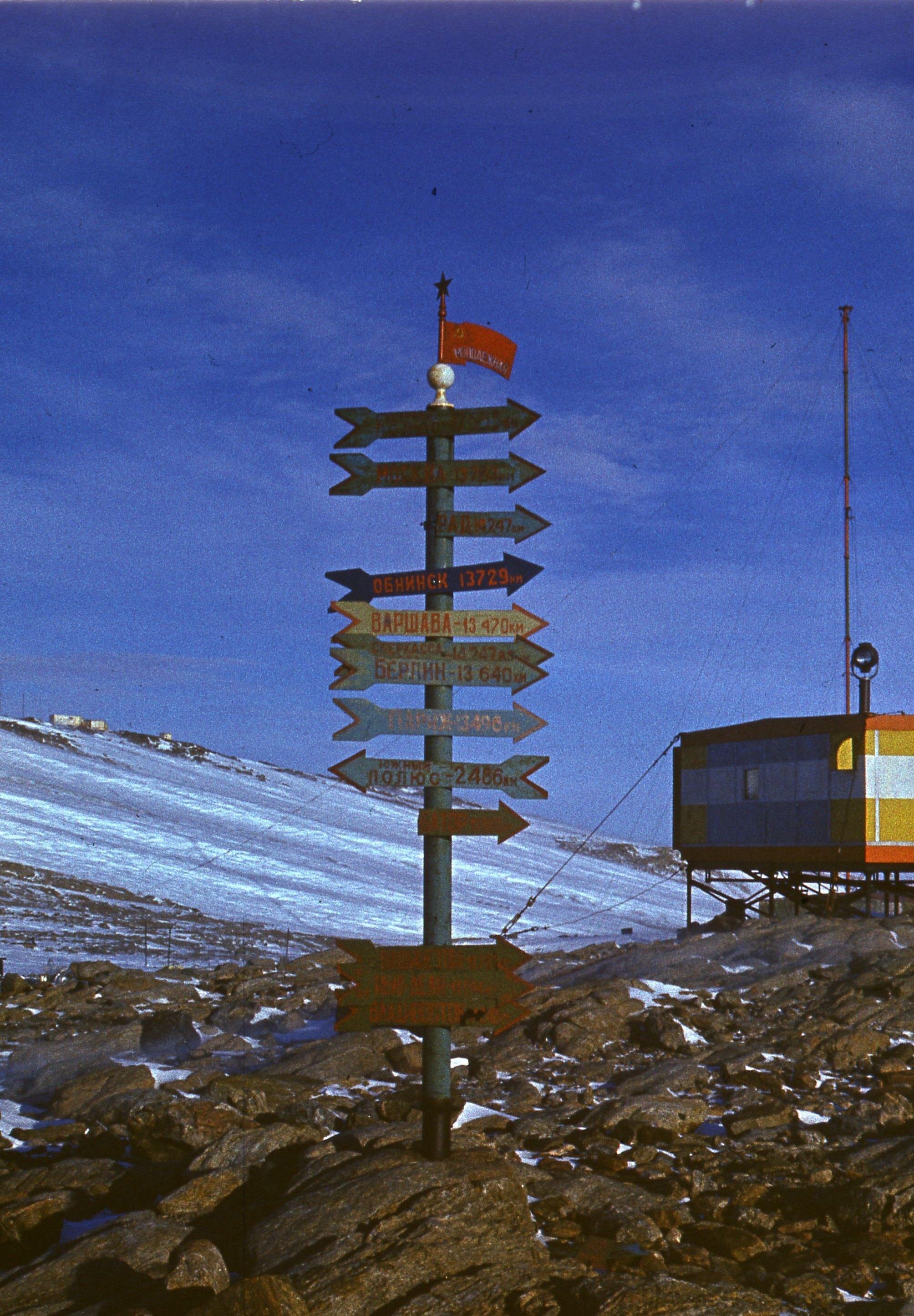 830155 Антарктическая станция _Молодёжная_.jpg