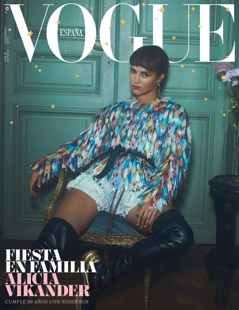 Alicia-Vikander-Vogue-España-December-20185.jpg