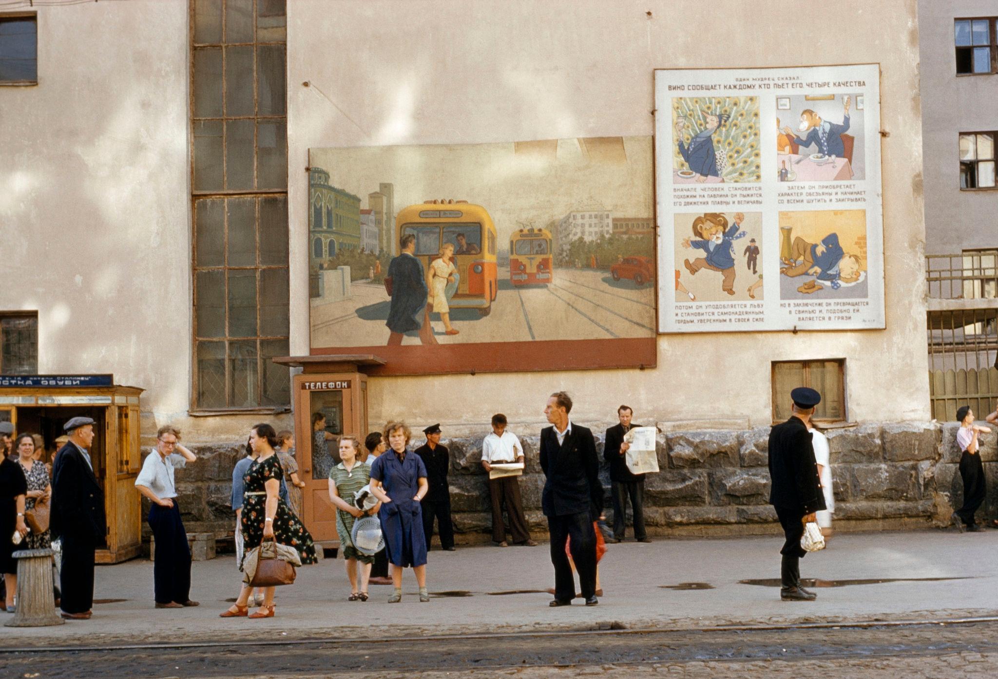 Свердловск  (7).jpg