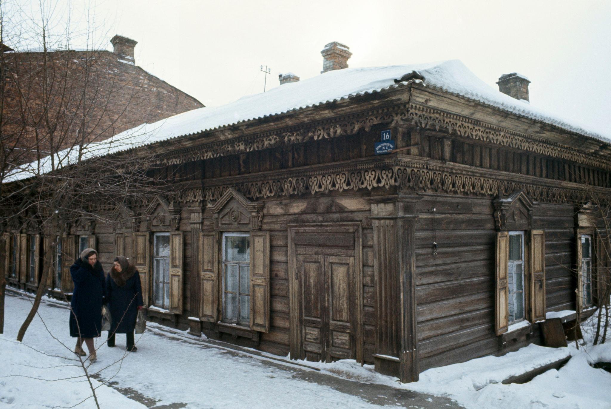 Домоуправление № 1 Кировского ЖЭУ. 1967.jpg