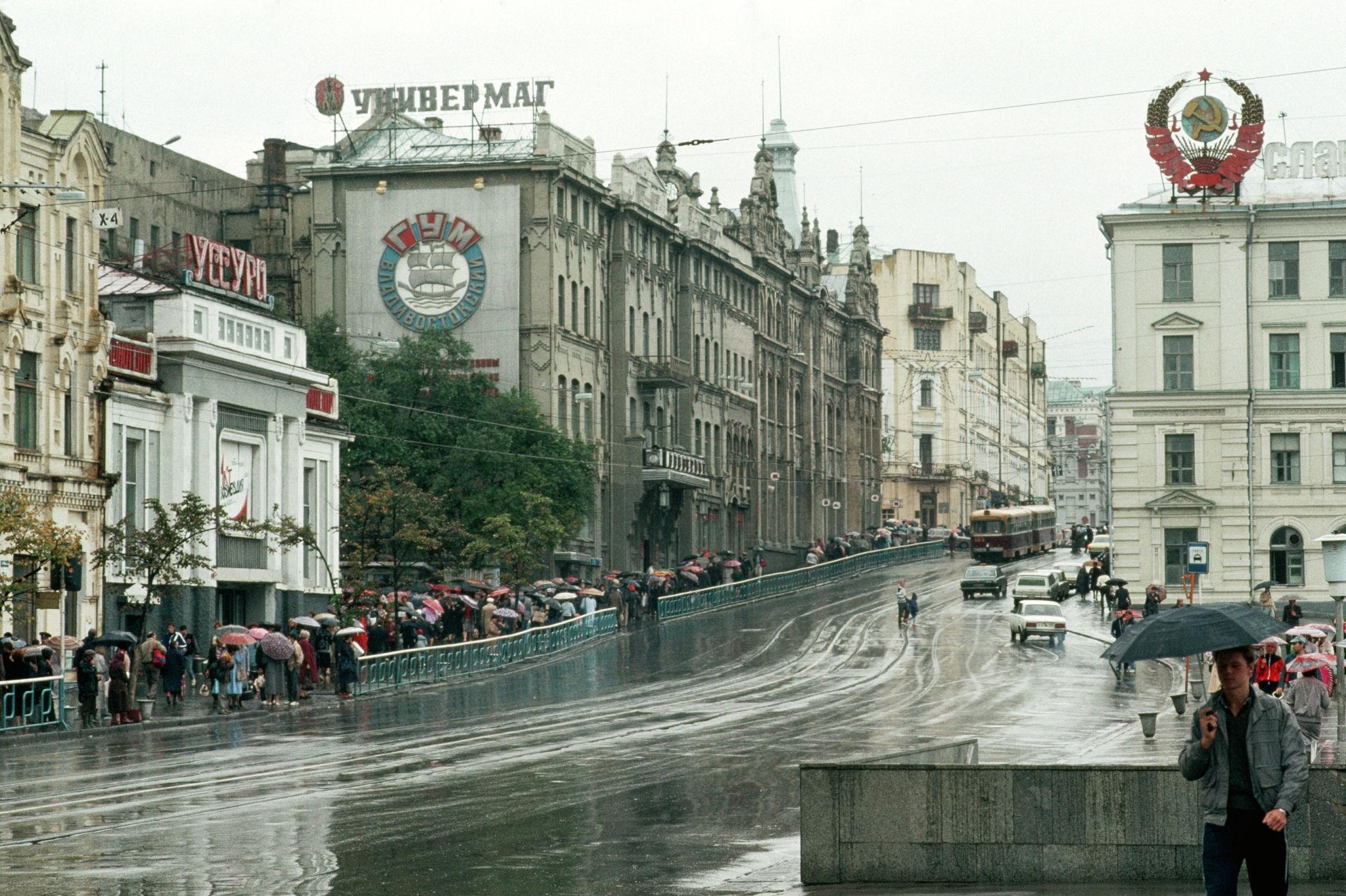Владивосток7.jpg