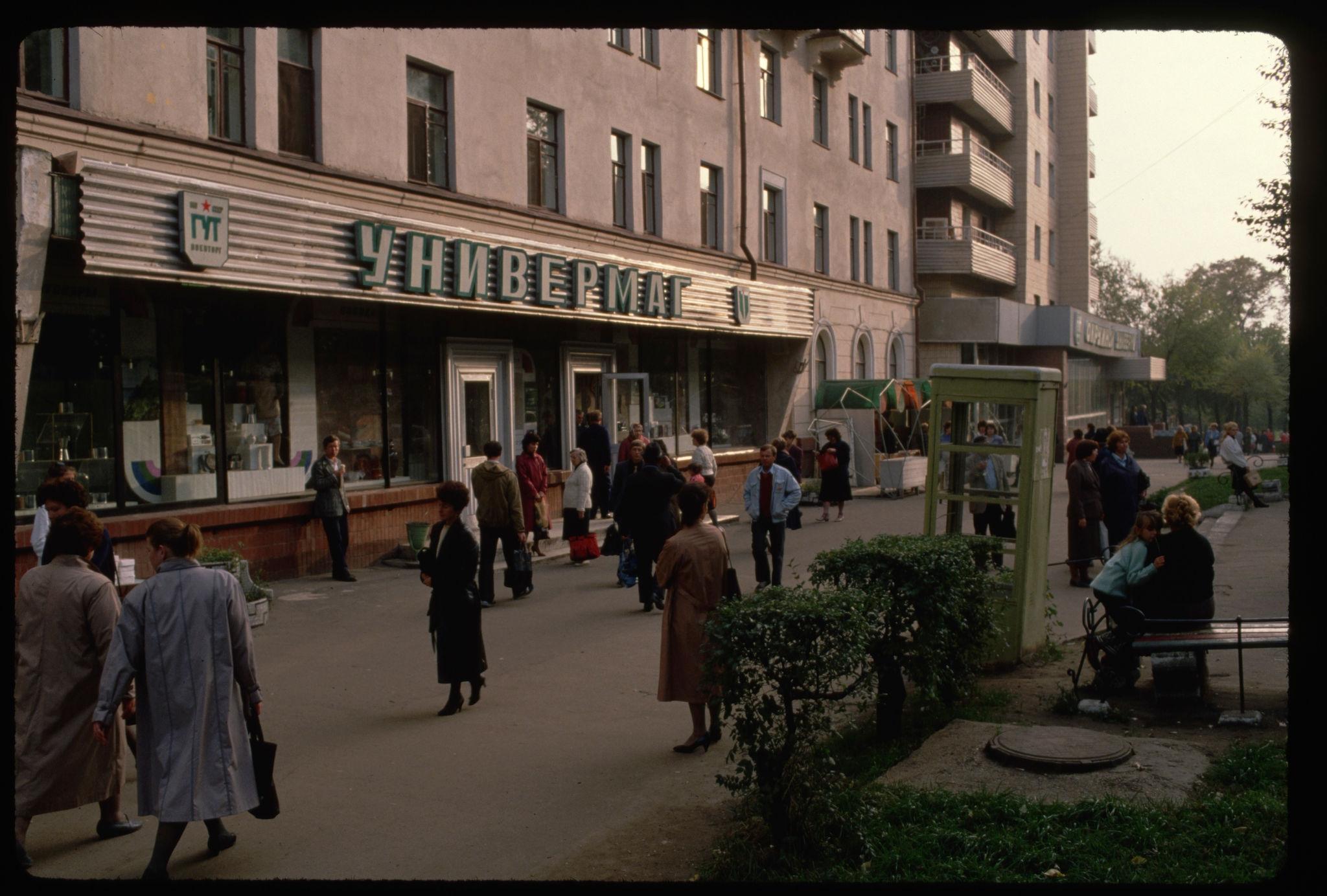 Хабаровск (9).jpg