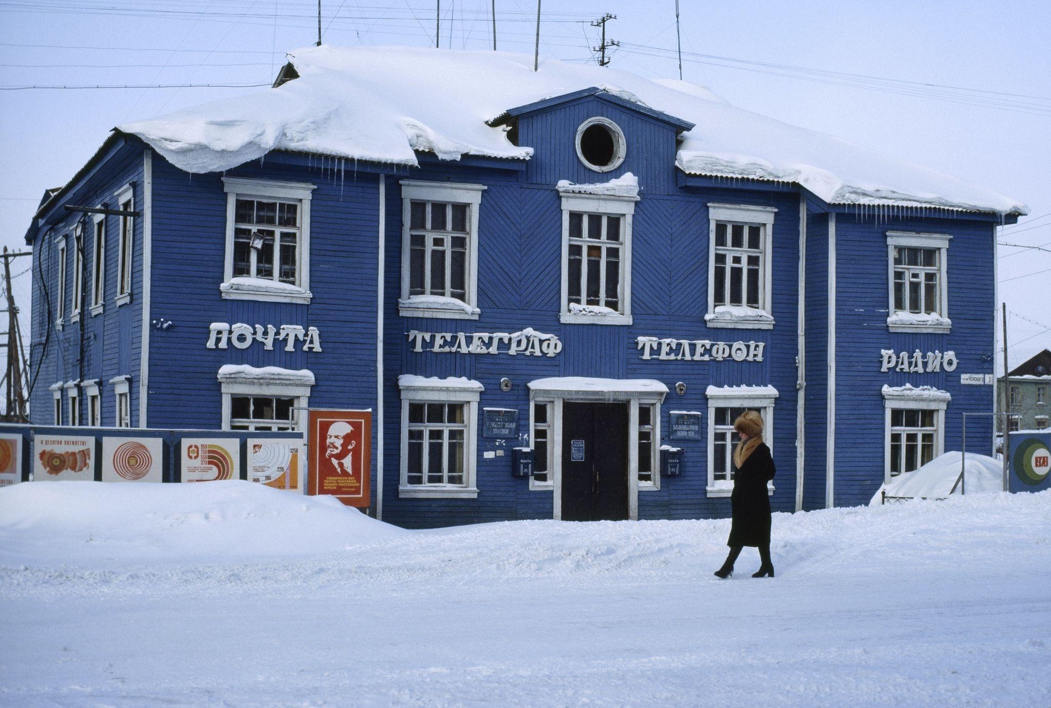Зырянка. Заснеженное здание в арктическом городе. 1980.jpg