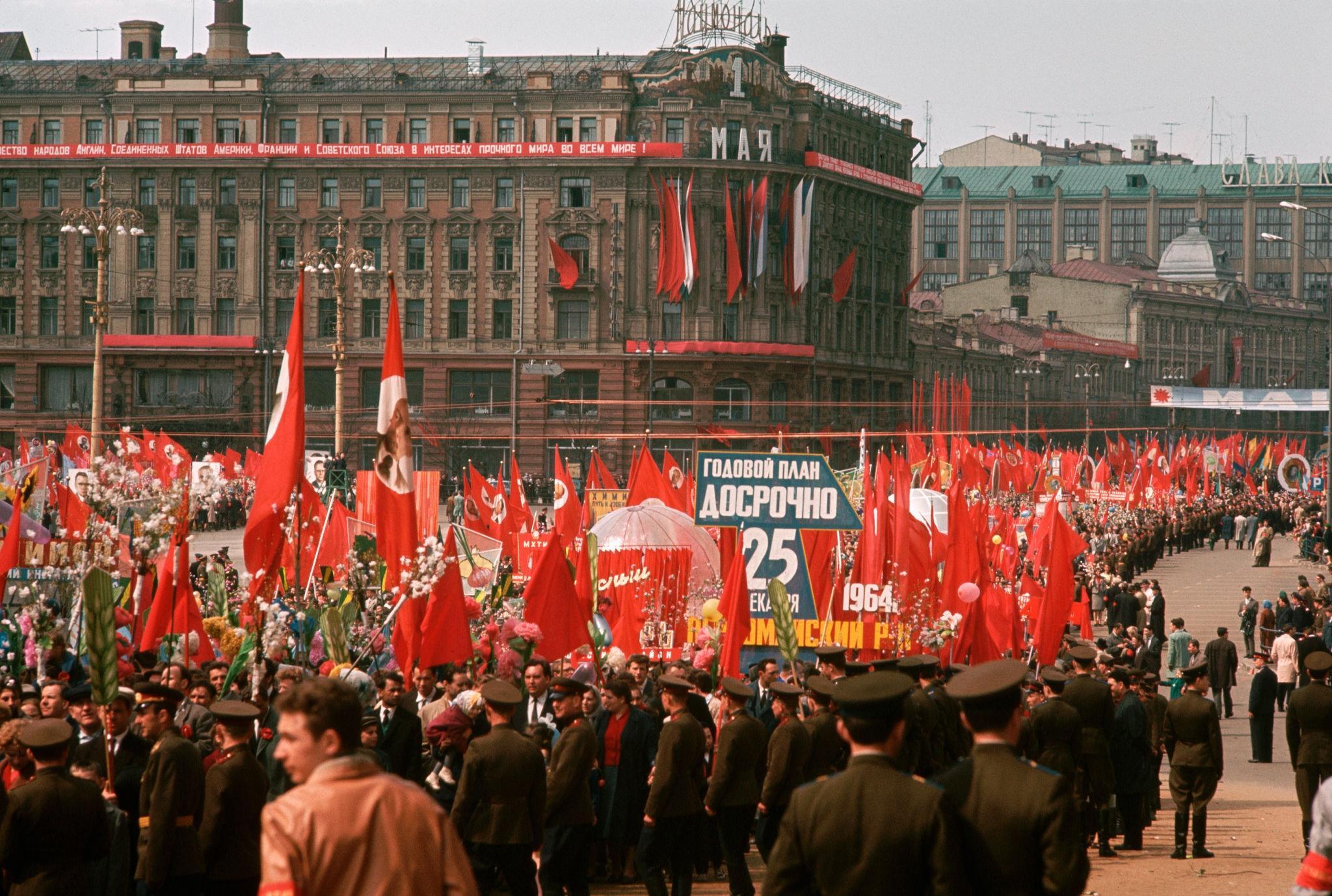 Первомайская демонстрация. 1964 (7).jpg