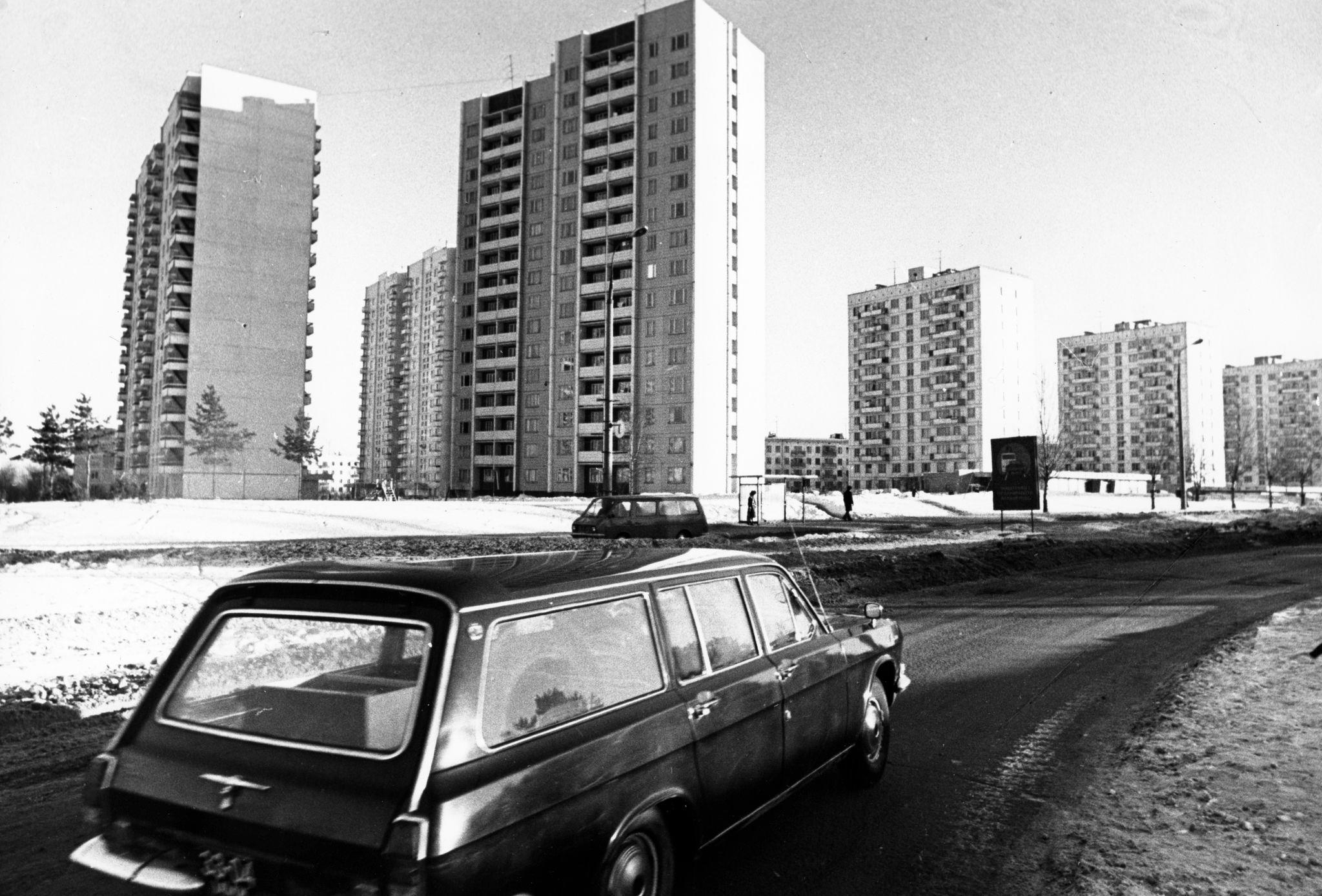 1975 (2).jpg