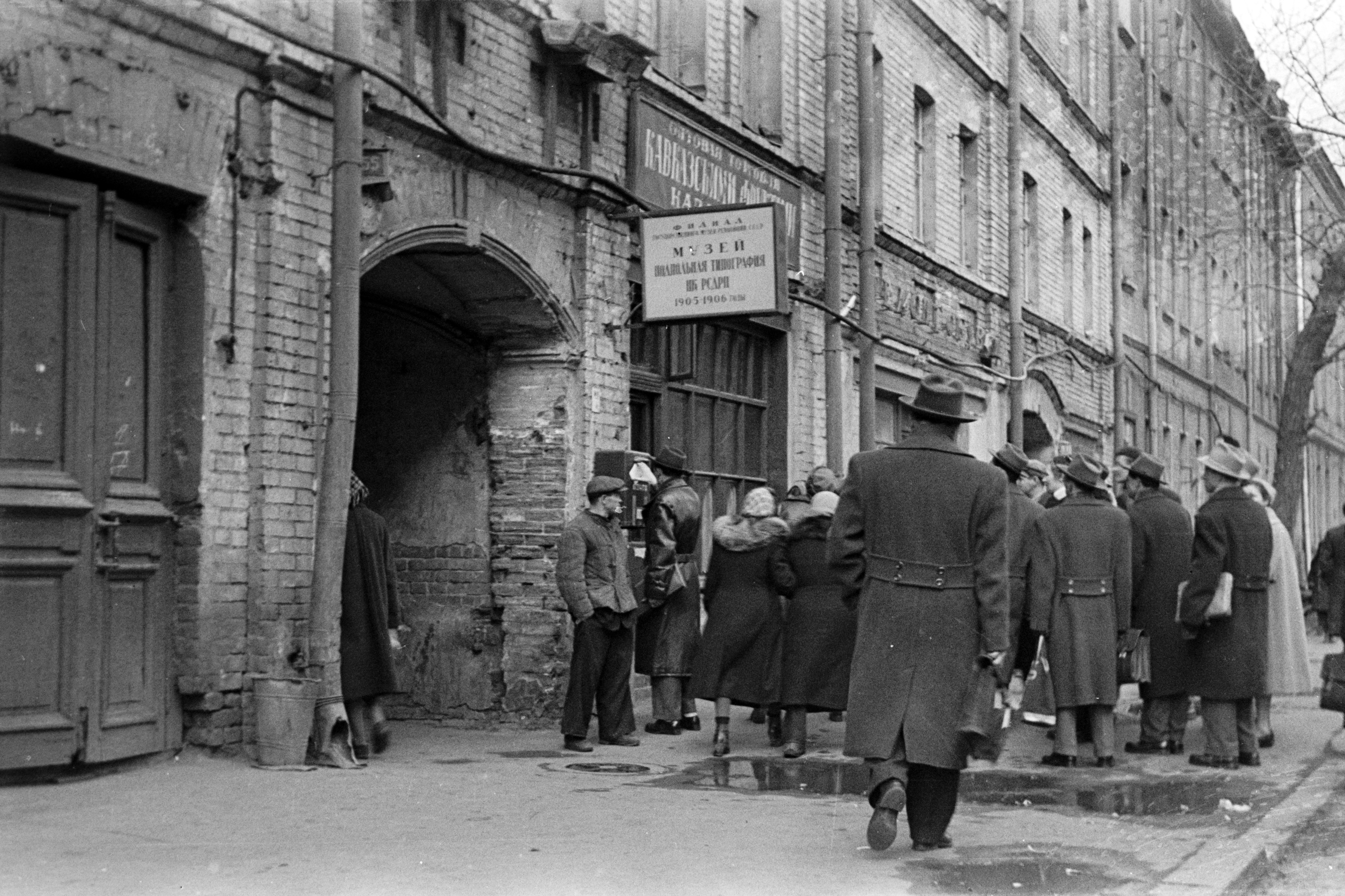 Москва. Лесная улица, 55