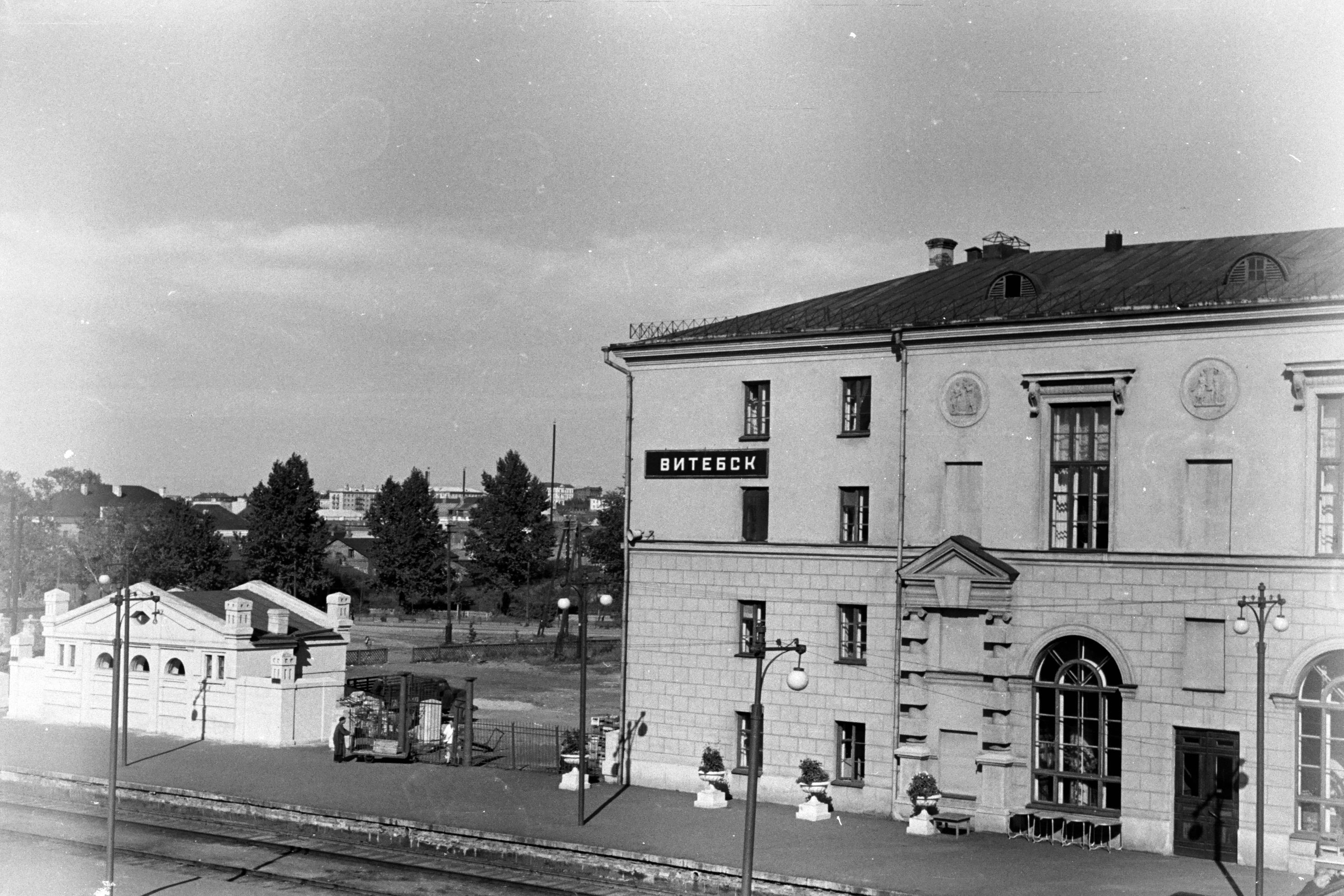 Витебск. Железнодорожный вокзал