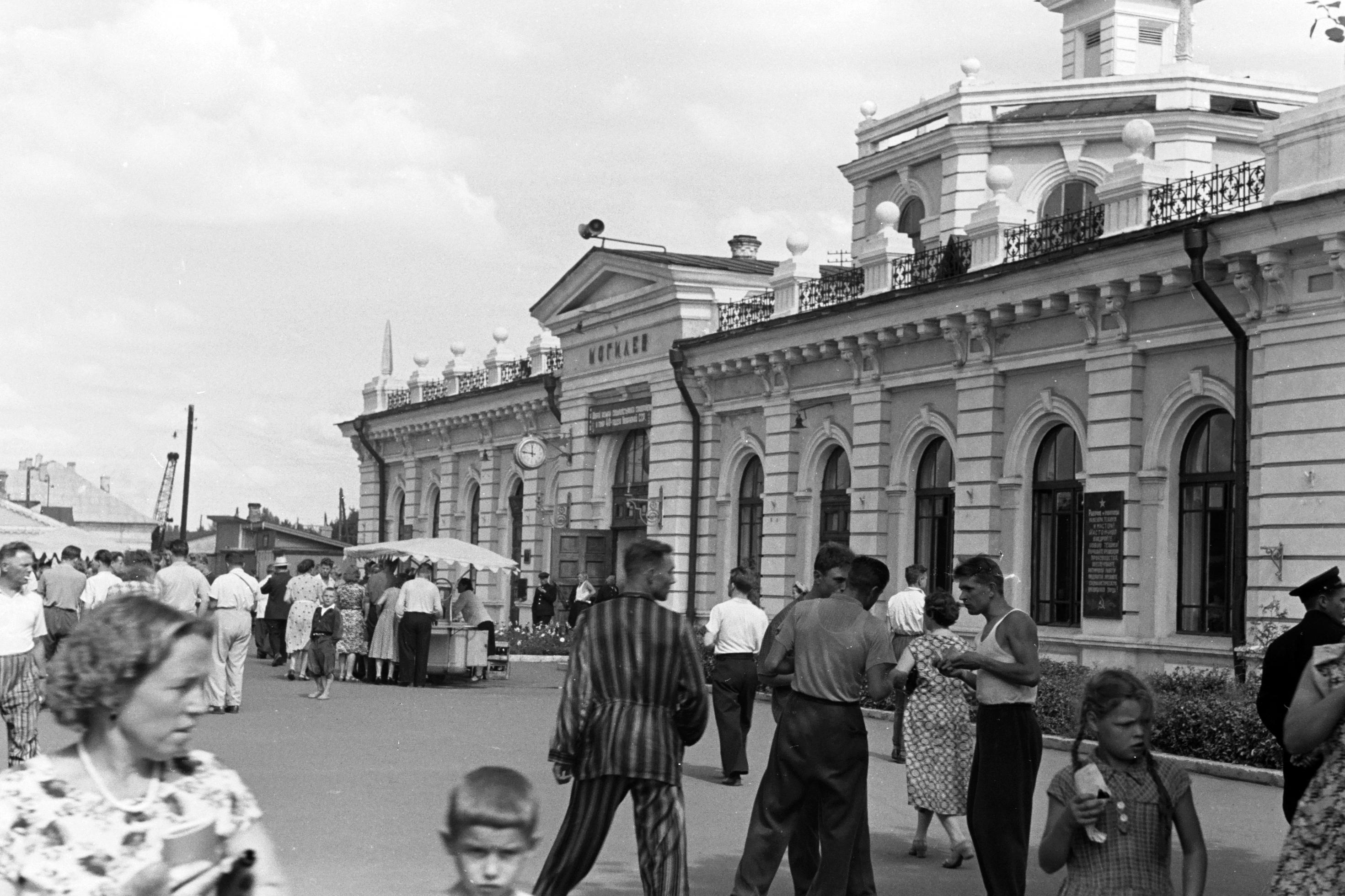 Могилев. Железнодорожный вокзал