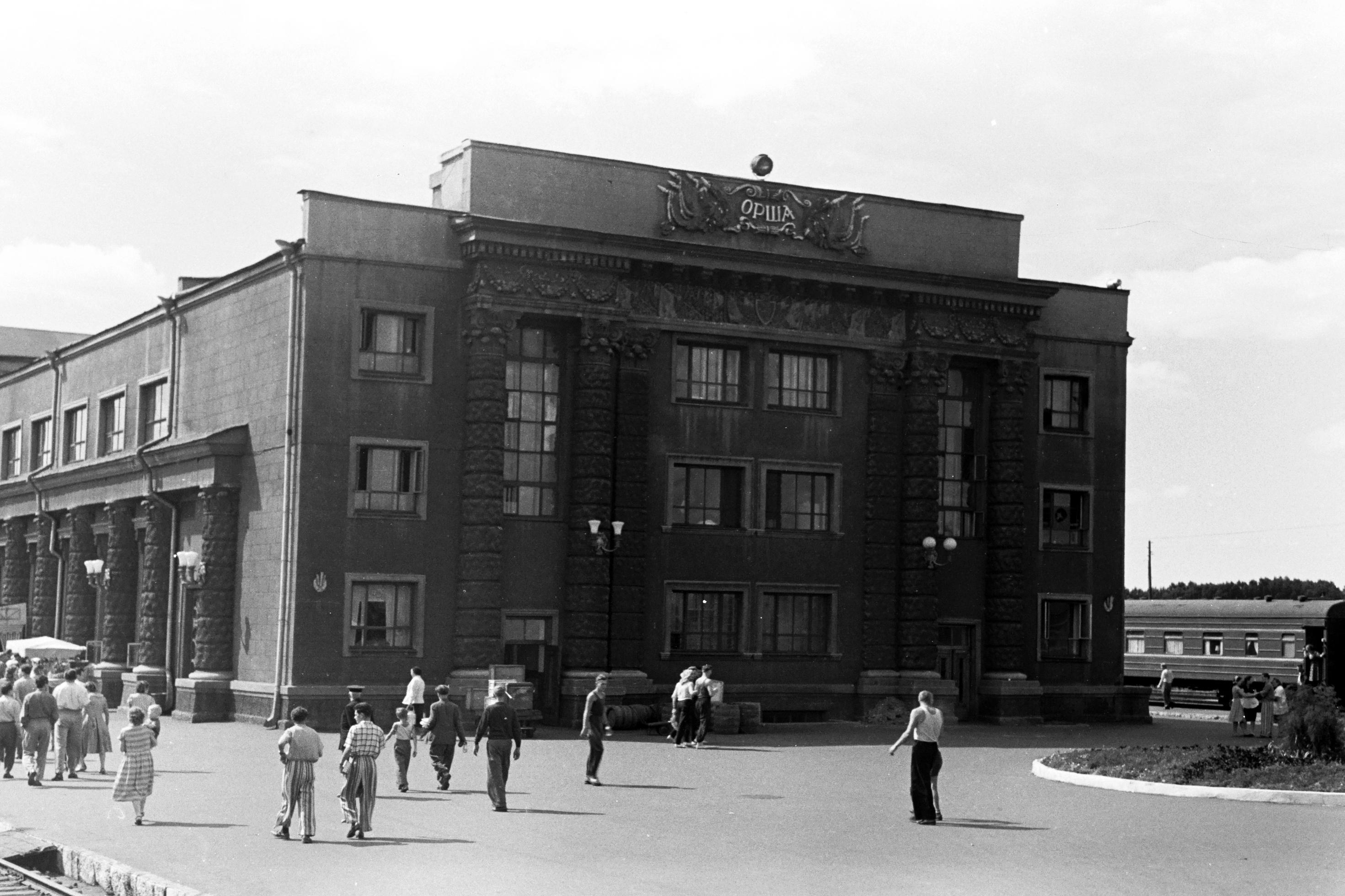 Орша. Железнодорожный вокзал