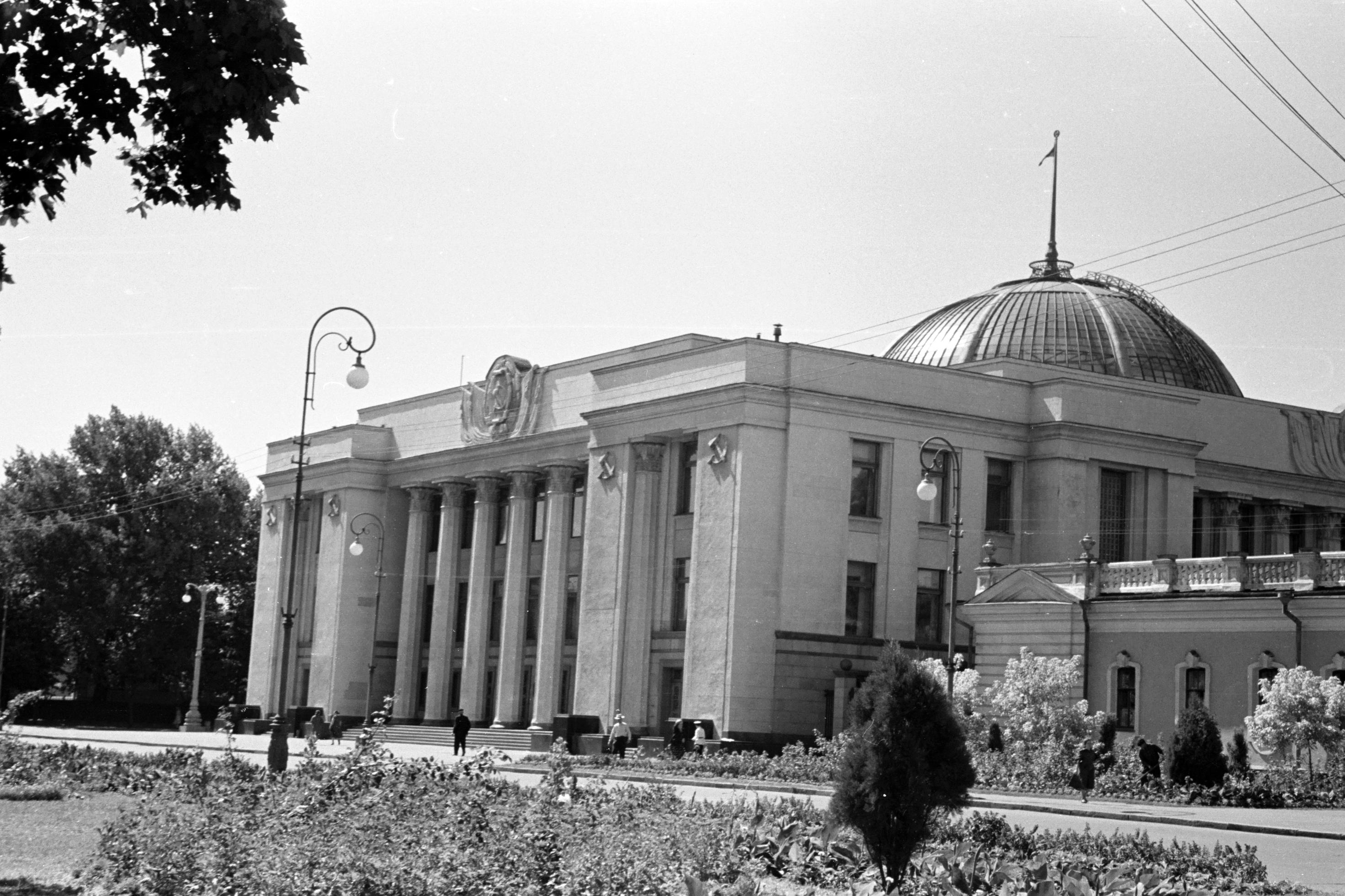 Киев. Дом Верховного Совета УССР