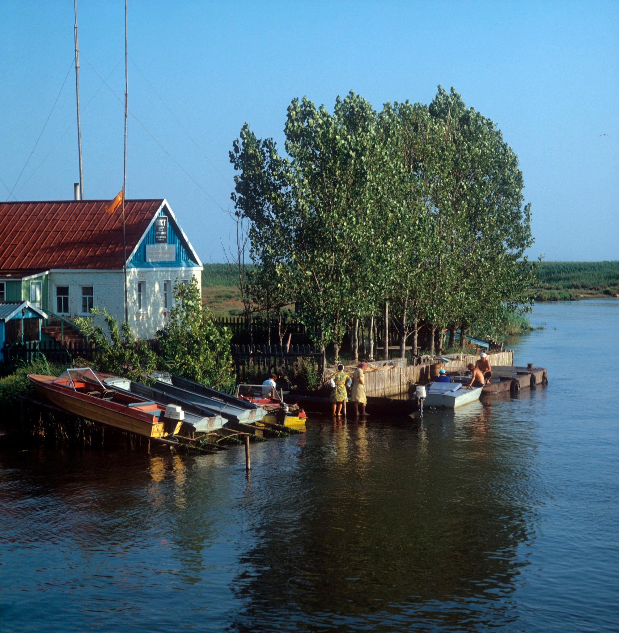 Станция рыбнадзора
