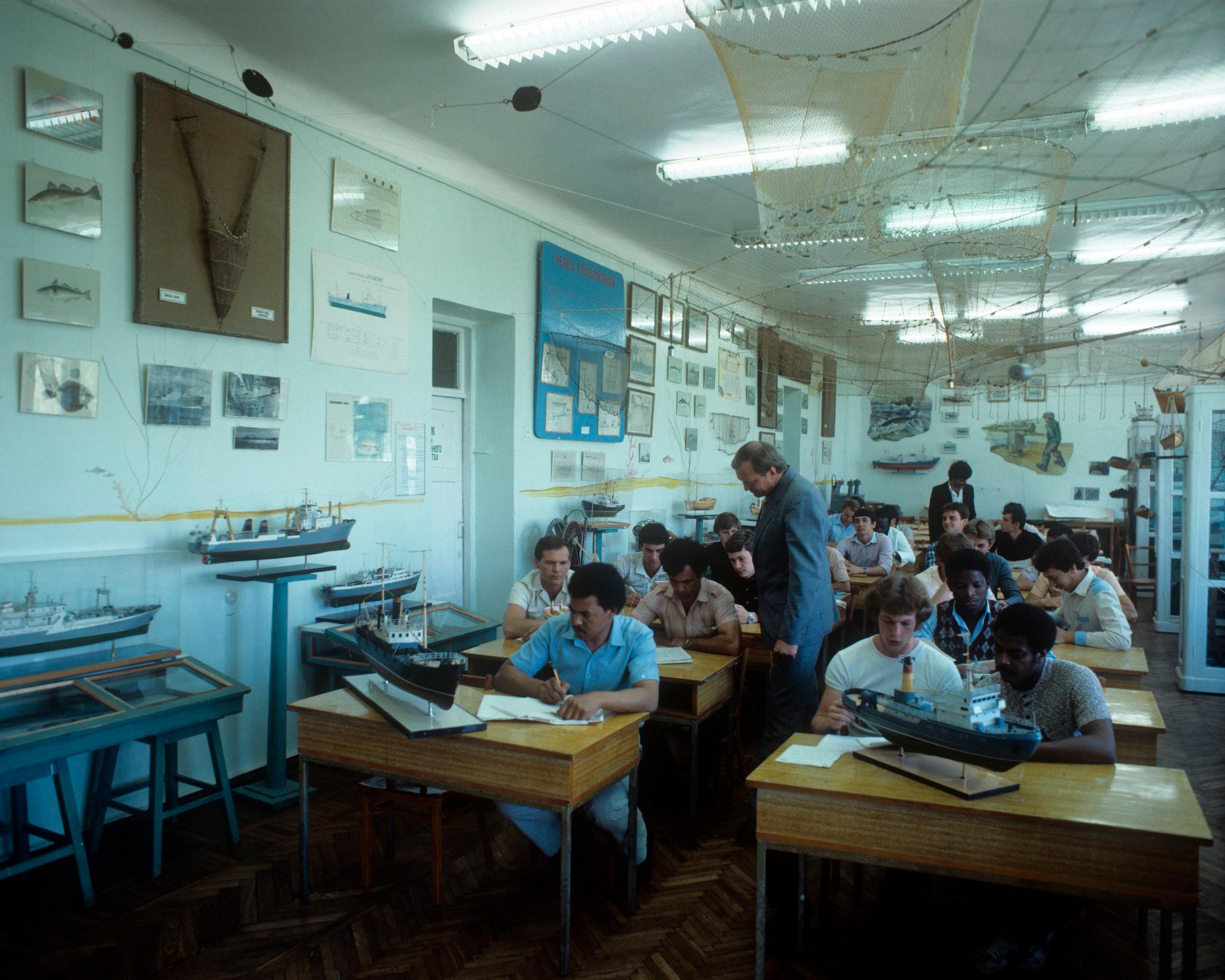 Технический институт рыбного хозяйства. В аудитории