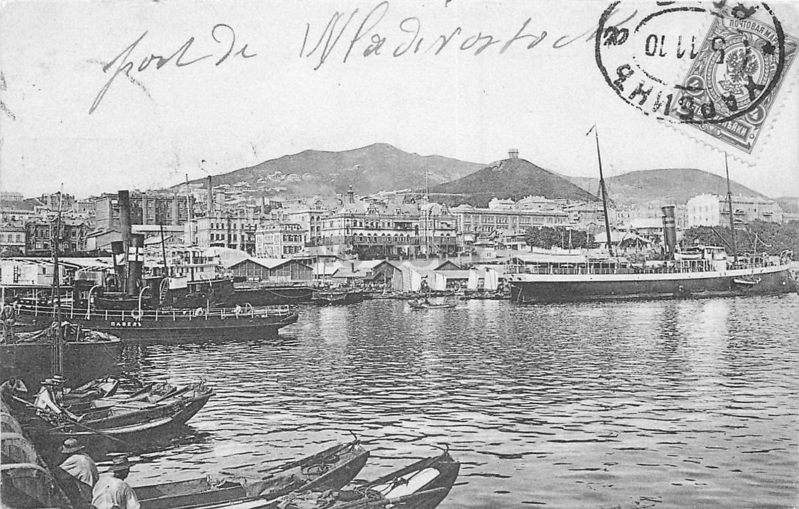 Вид на город с Коммерческой пристани