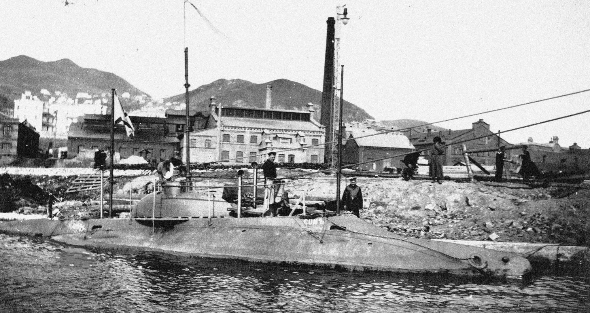 Подводная лодка Сом во Владивостоке
