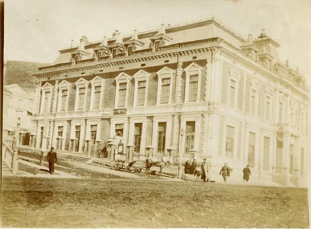 Городская управа. 1895