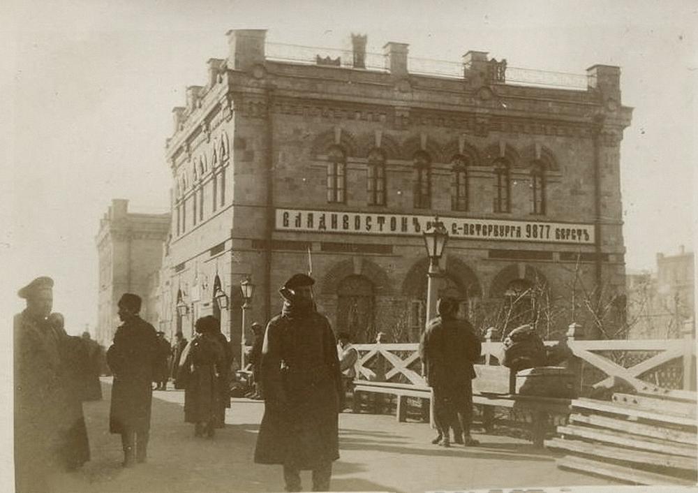 Северная сторона вокзала. 1895