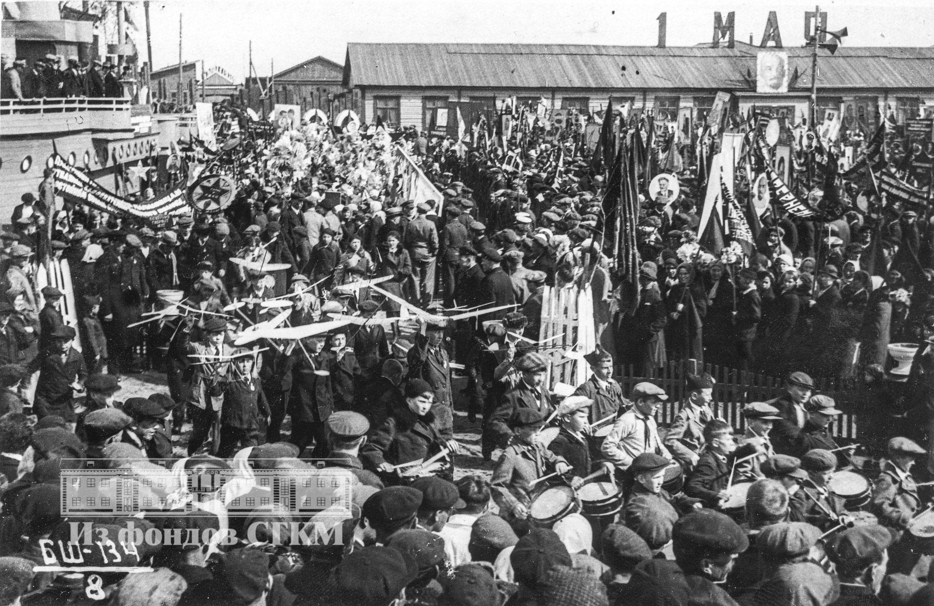 1938. Митинг 1 мая