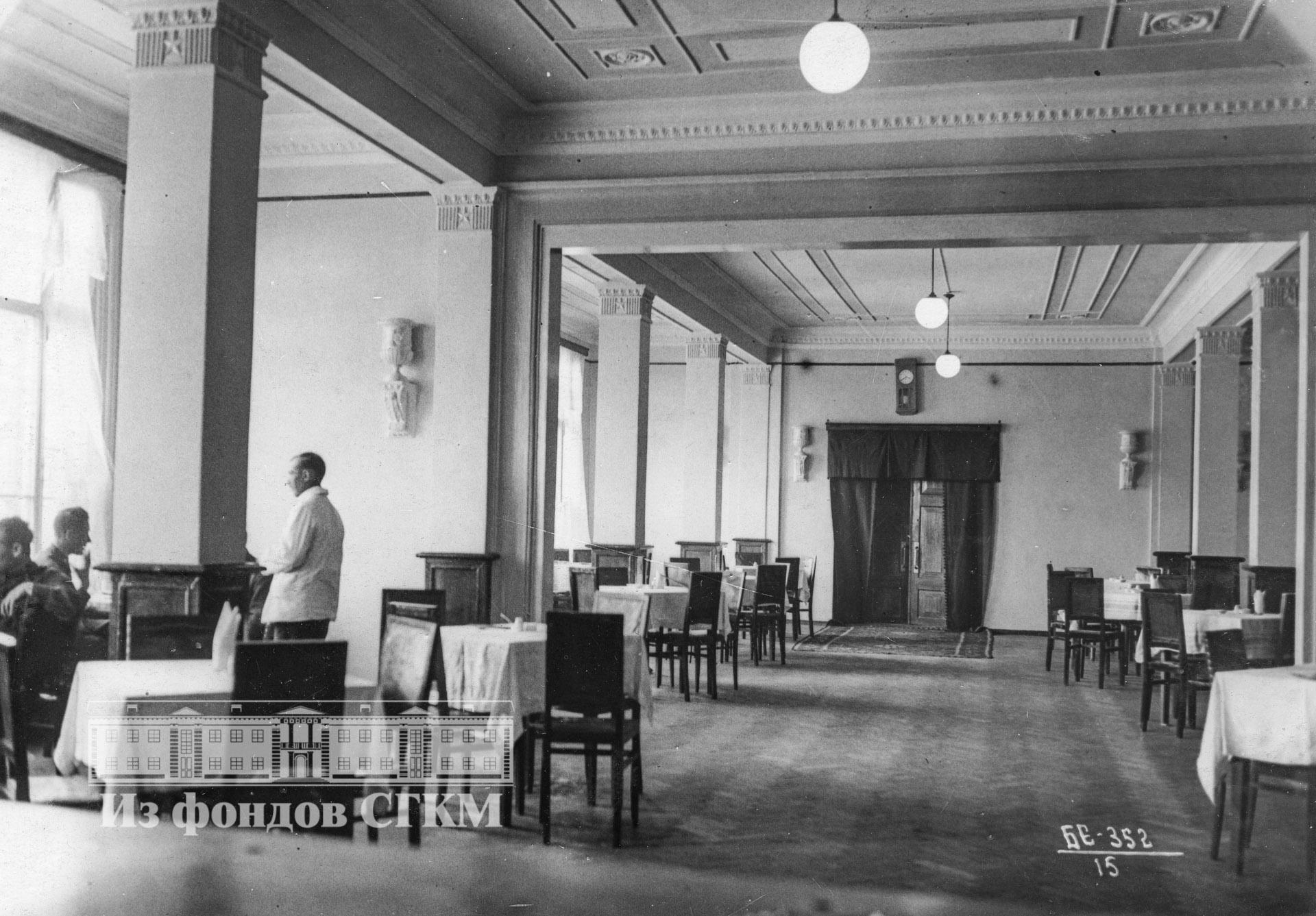 1939. Внутренний вид столовой