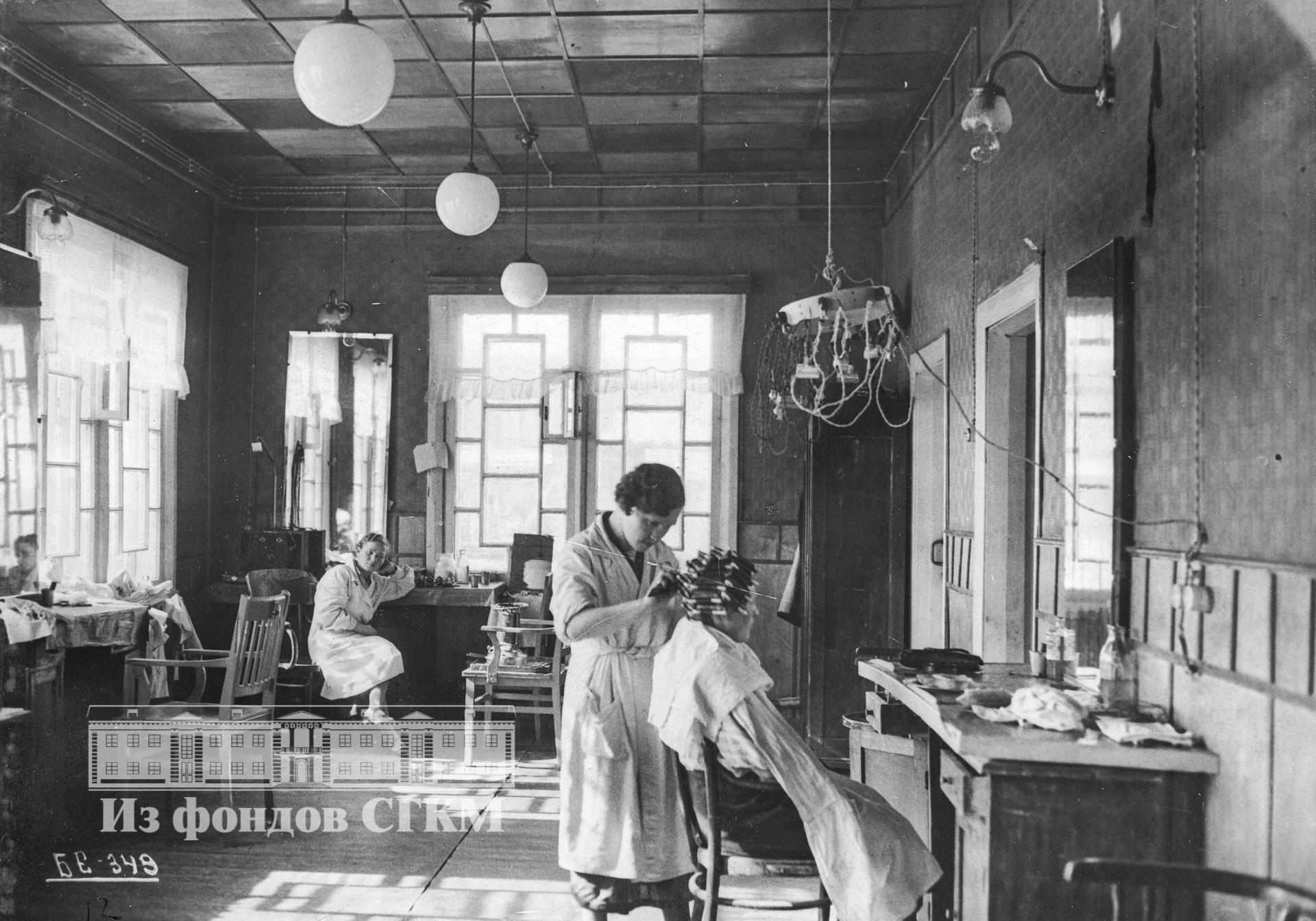 1939. Парикмахерская в городе Молотовске.