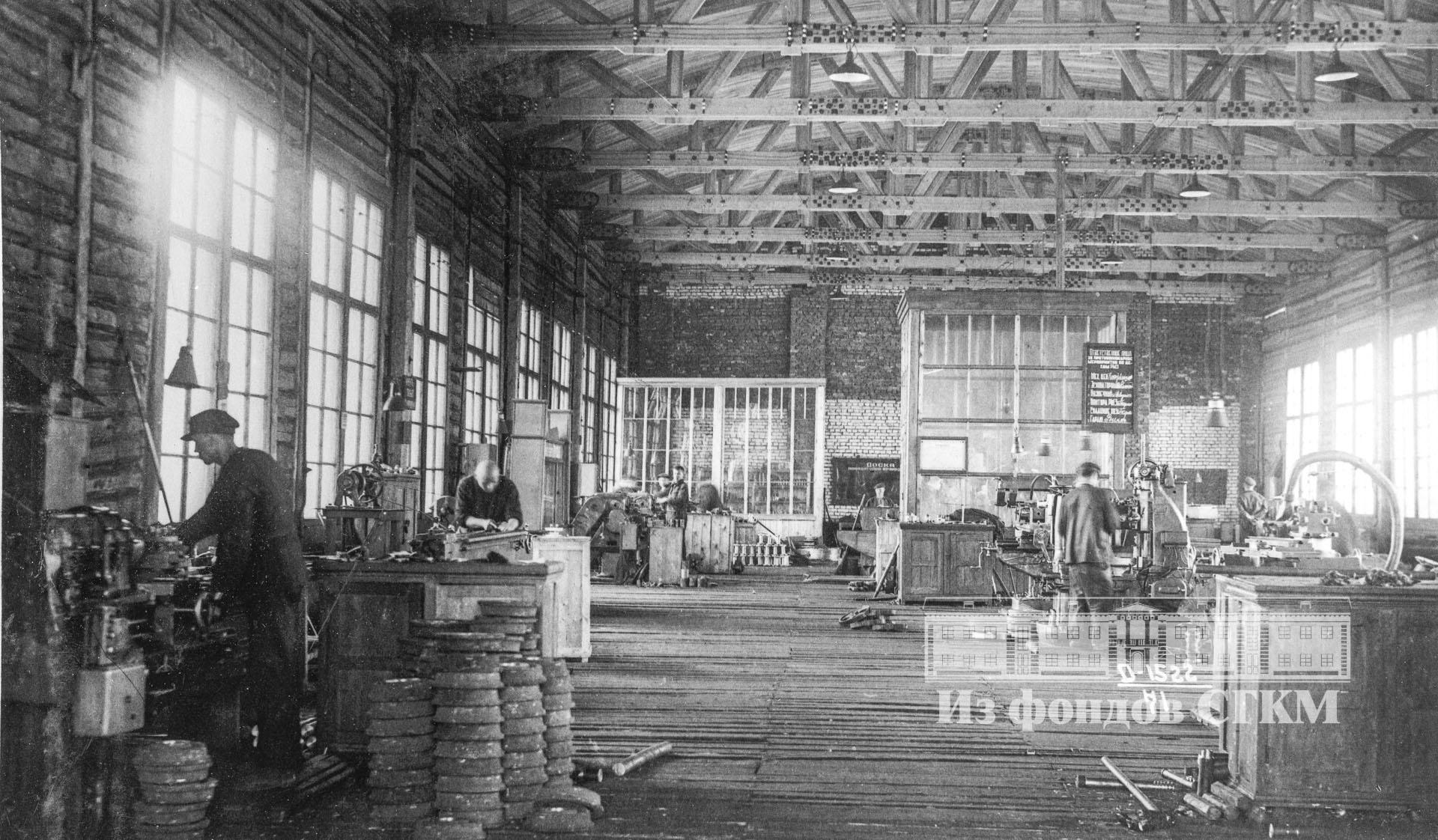 1940. Внутренний вид механического отделения Р.М.З.