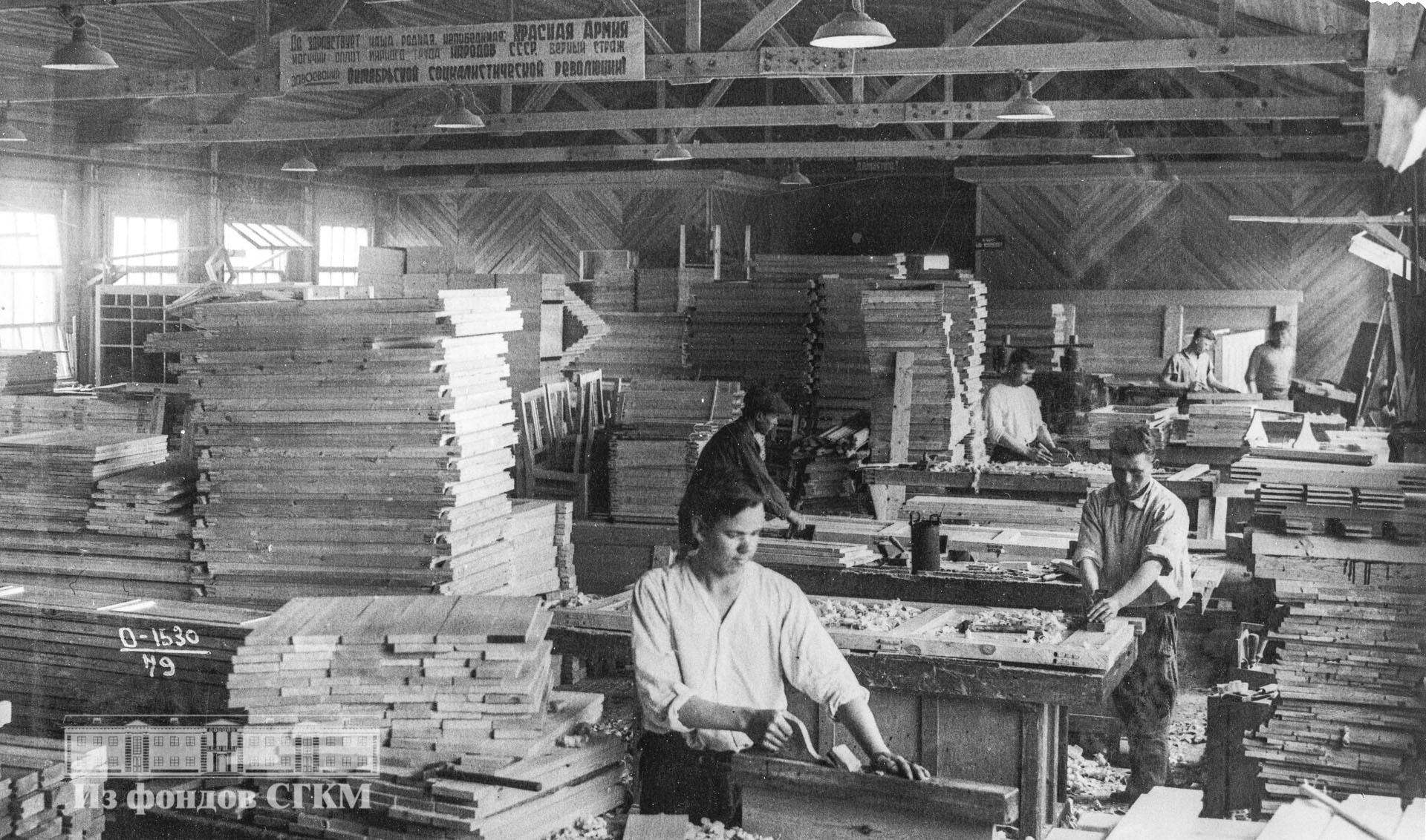 1940. Внутренний вид столярного отделения
